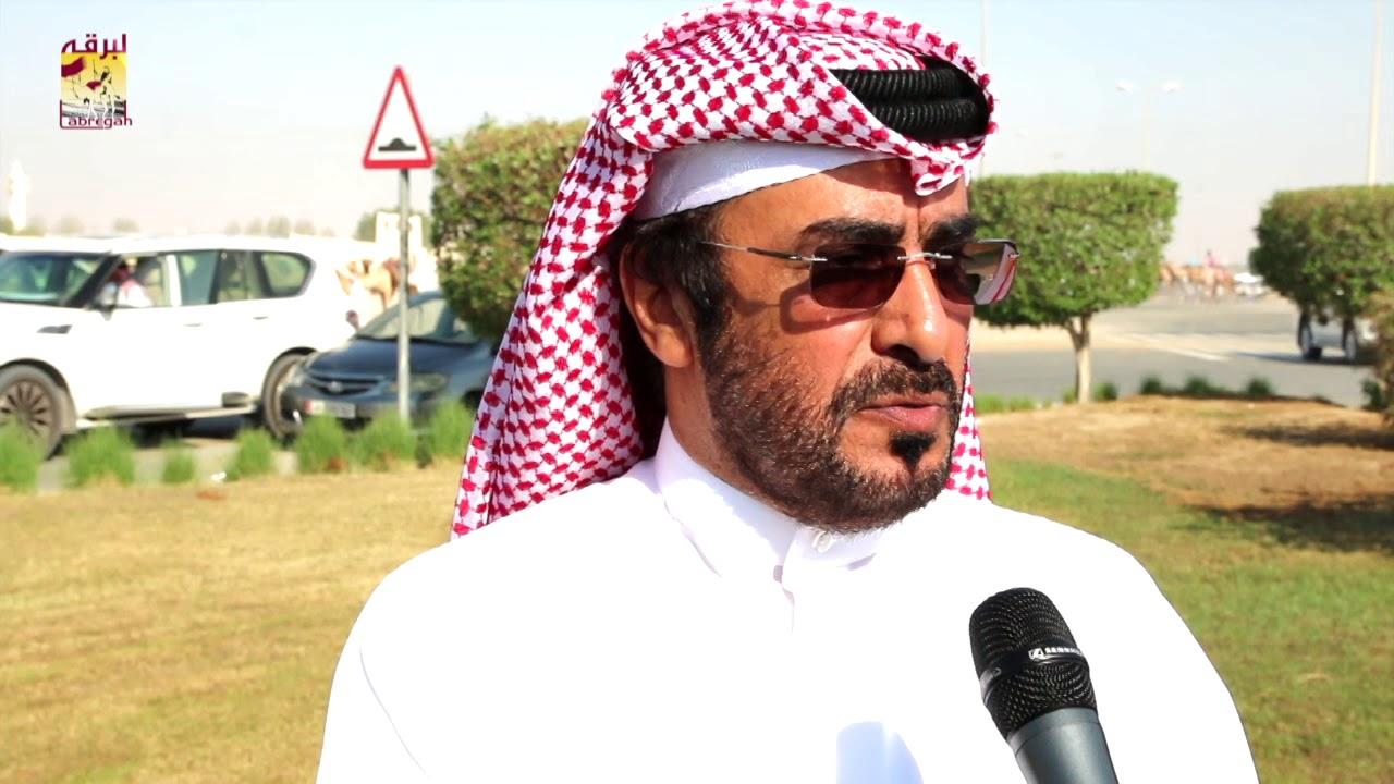 لقاء مع سعيد بن عبيد بن رشدان                  الشوط الرئيسي للحيل مفتوح صباح ١٥-٩-٢٠١٩