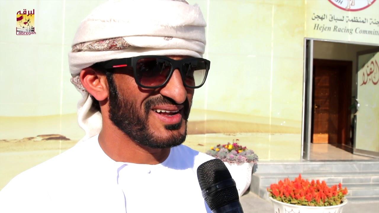 لقاء مع محمد بن حمد الوهيبي الشلفة الفضية للحيل إنتاج صباح ١١-٣-٢٠١٩
