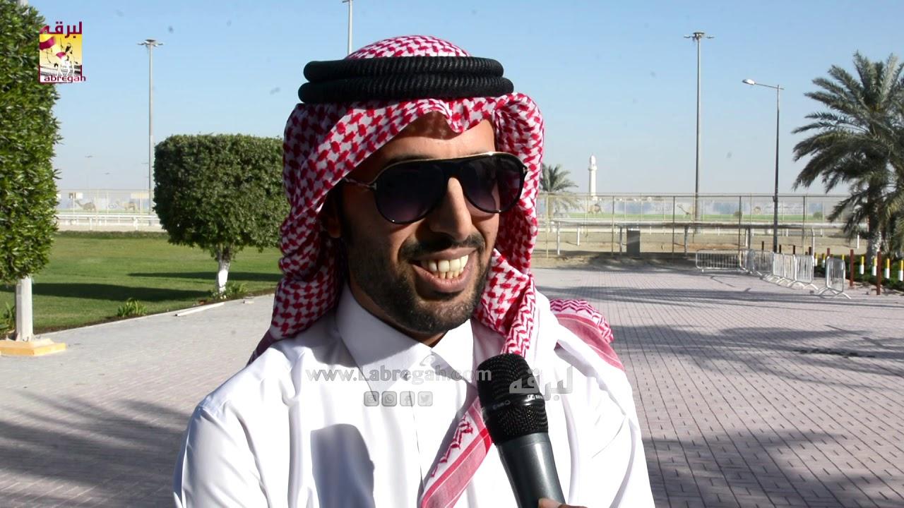 لقاء مع حمد بن فرج بن دلموك..الشوطين الرئيسين للحقايق بكار وقعدان مفتوح مساء ٢٧-٢-٢٠٢٠