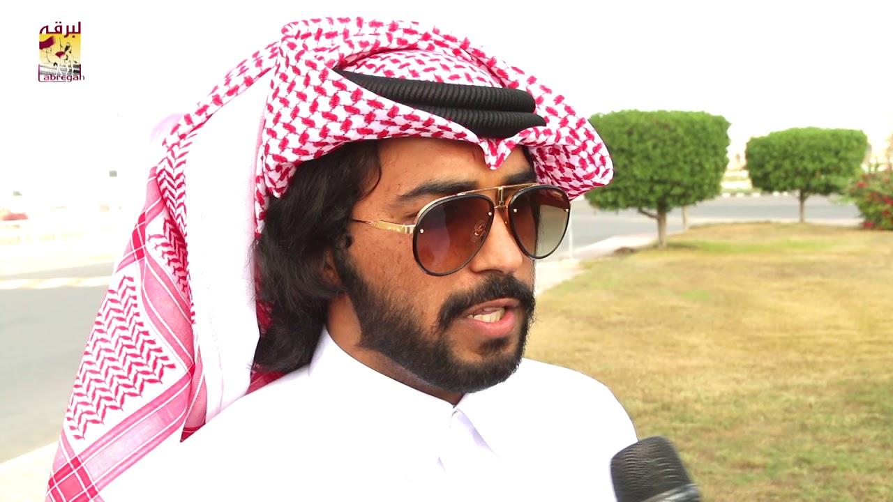 لقاء مع مبخوت بن محسن بن جبران الشوط الرئيسي للجذاع بكار المفتوح صباح ١٠-١١-٢٠١٨