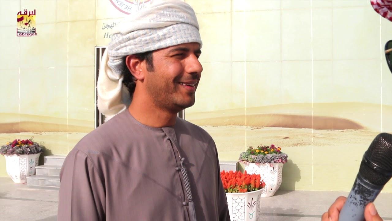 لقاء مع سالم بن عامر المدهوشي الفائز بخنجر الجذاع قعدان عمانيات مساء ٦-٣-٢٠١٩