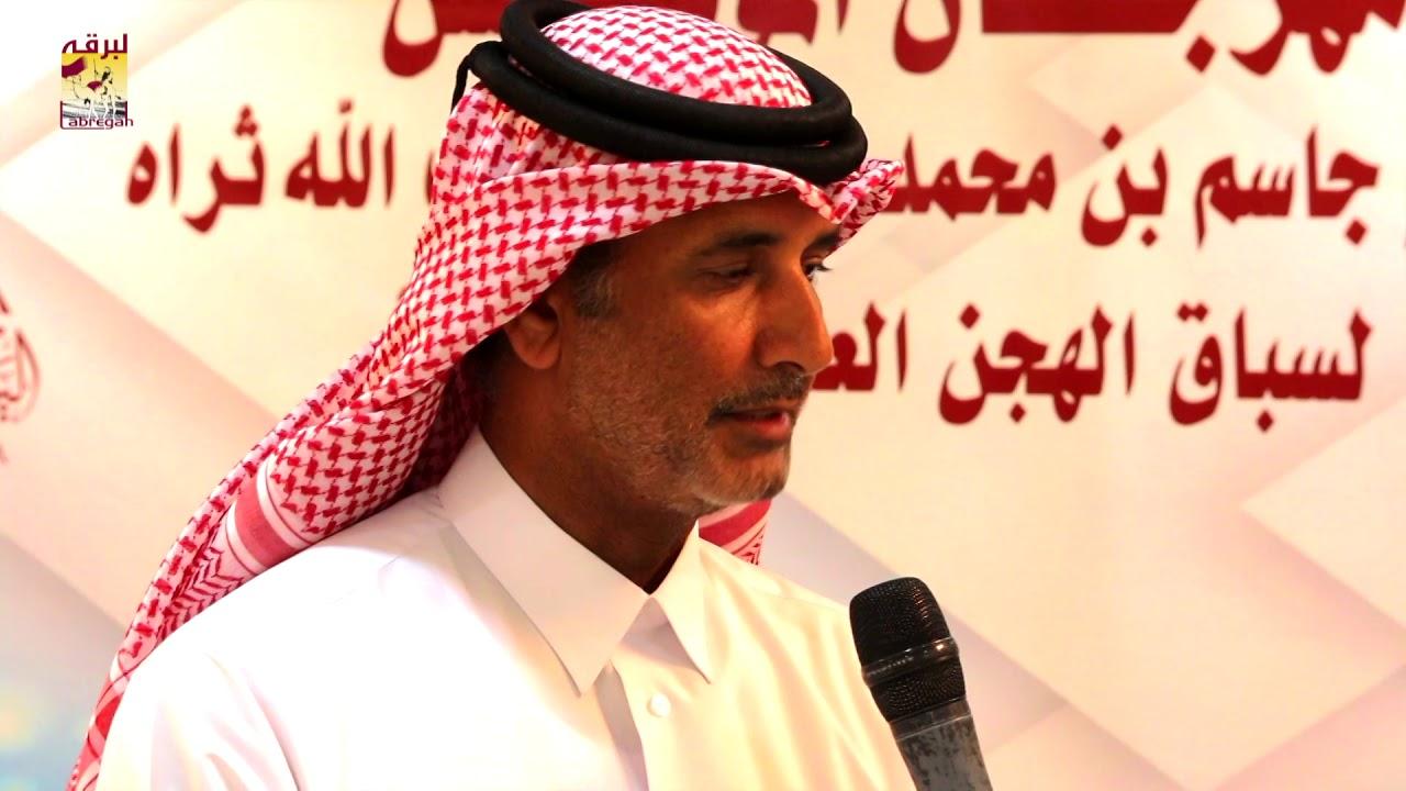 لقاء مع السيد/ عبدالله محمد الكواري نائب رئيس اللجنة المنظمة لسباق الهجن، ضمن الاستعدادات لمهرجان المؤسس ٢٠١٨