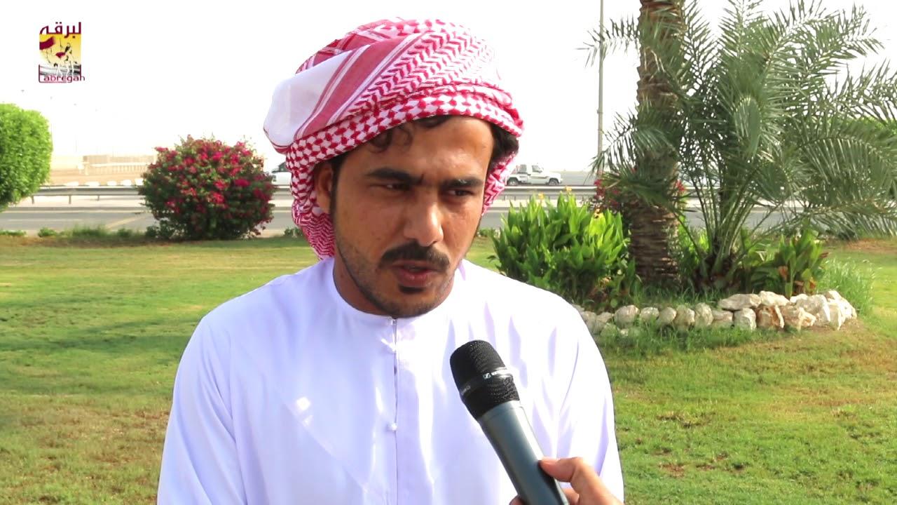 لقاء مع حمد بن مبارك الوهيبي الشوط الرئيسي للجذاع قعدان إنتاج صباح ١٢-١٠-٢٠١٩