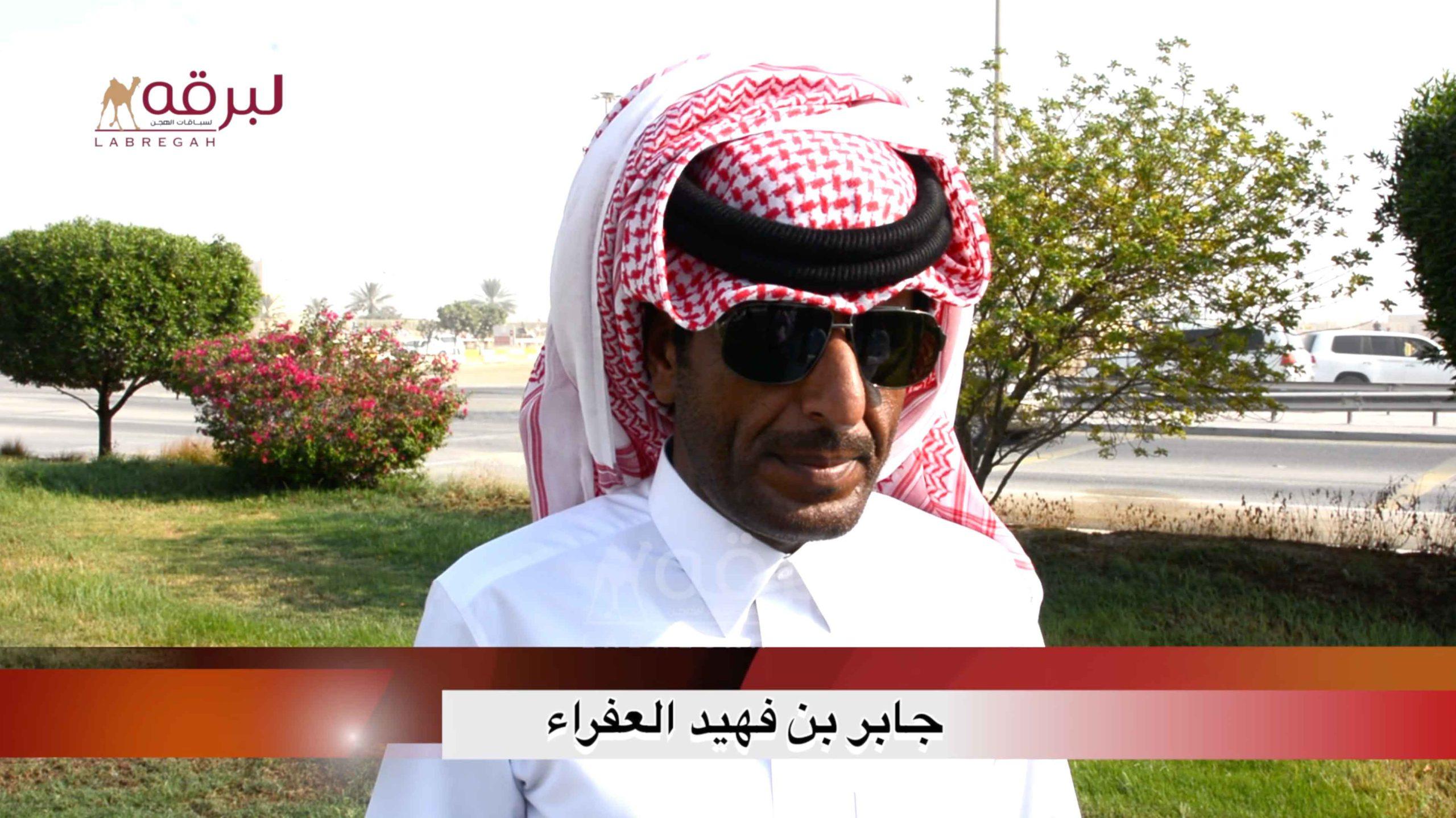 لقاء مع جابر بن فهيد العفراء.. الشوط الرئيسي للحقايق بكار مفتوح صباح ٢٠-٩-٢٠٢٠