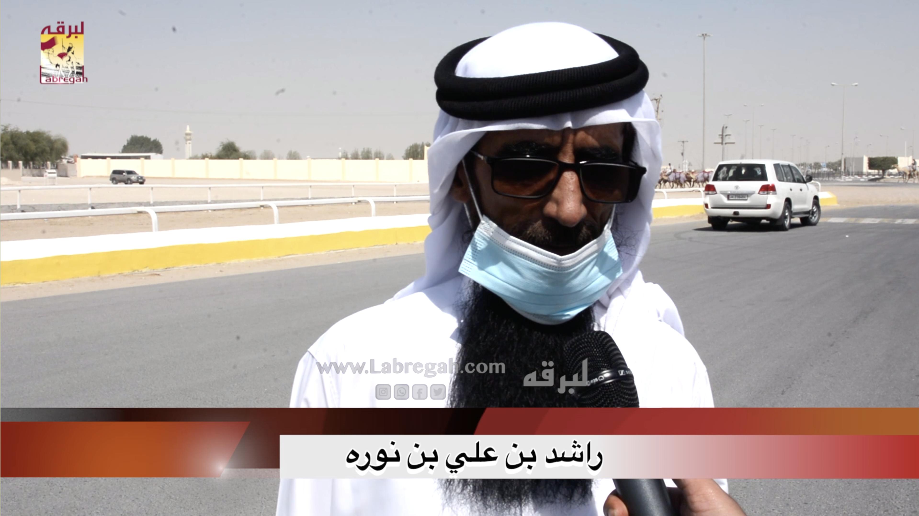 لقاء مع راشد بن علي بن نوره الفائز بالشوط الرئيسي للقايا قعدان إنتاج صباح ٧-٩-٢٠٢٠