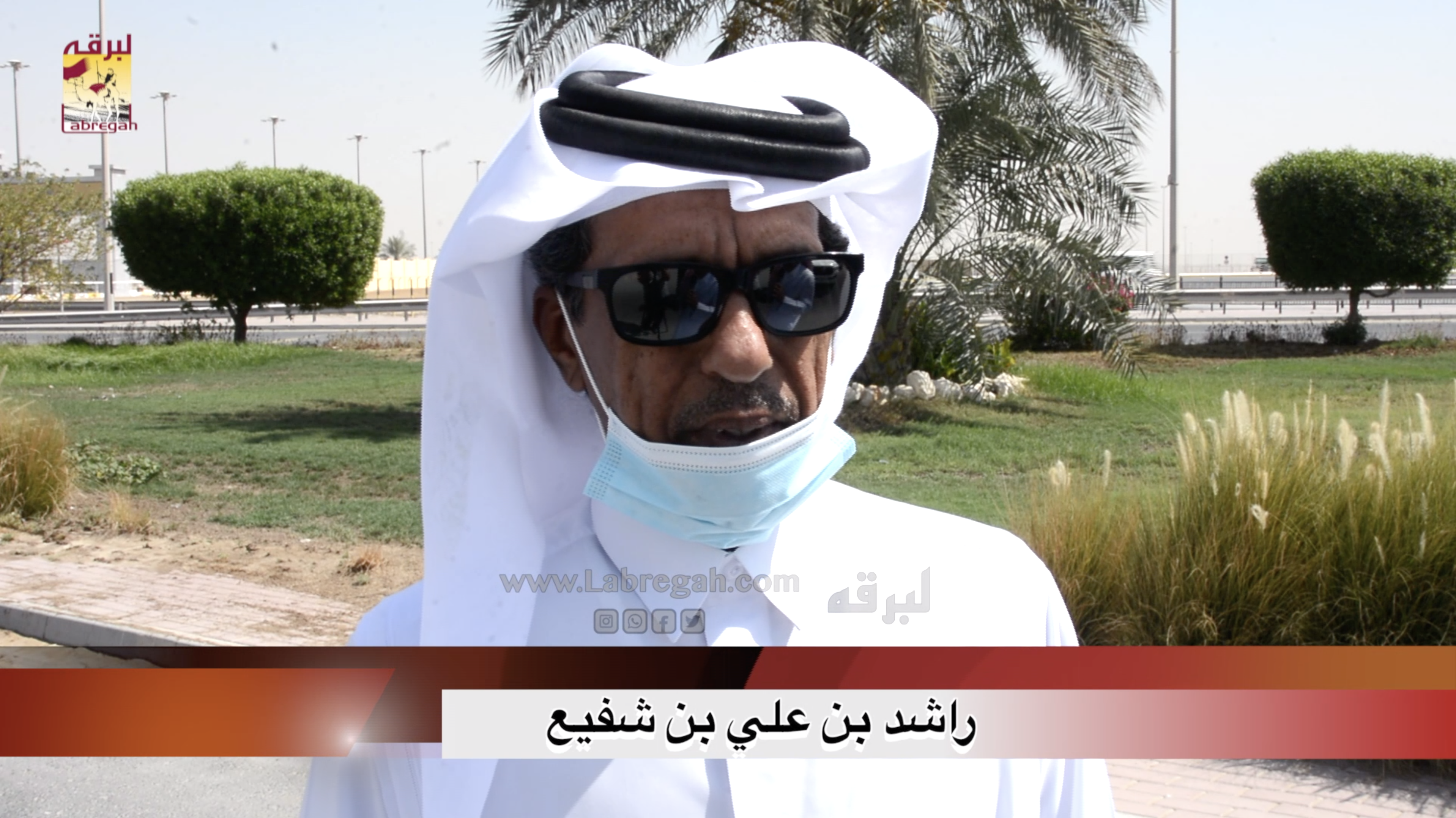 لقاء مع راشد بن علي بن شفيع الفائز بالشوط الرئيسي للقايا بكار إنتاج صباح ٧-٩-٢٠٢٠