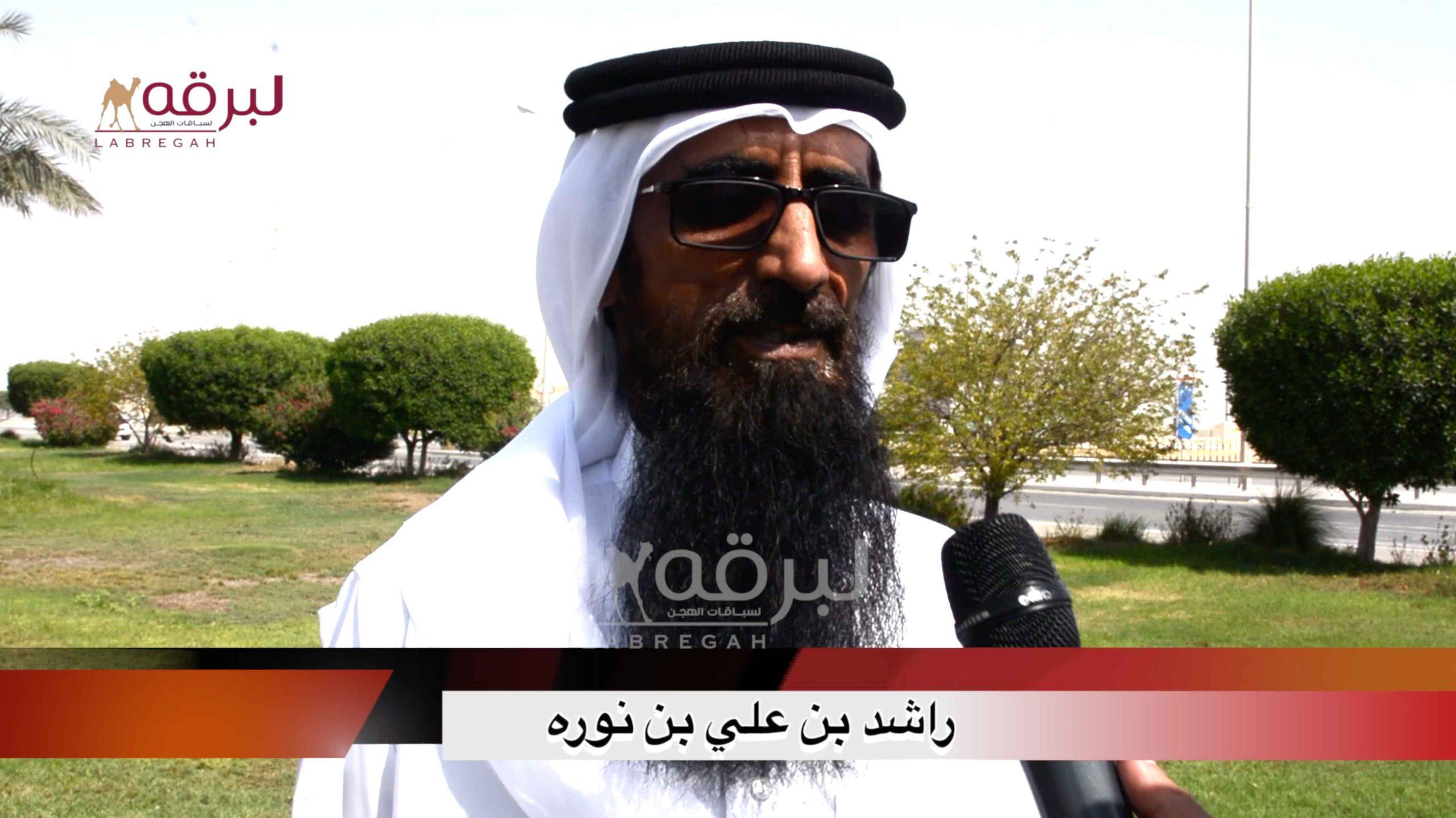لقاء مع راشد بن علي بن نوره.. الشوط الرئيسي للقايا قعدان إنتاج صباح ٢١-٩-٢٠٢٠