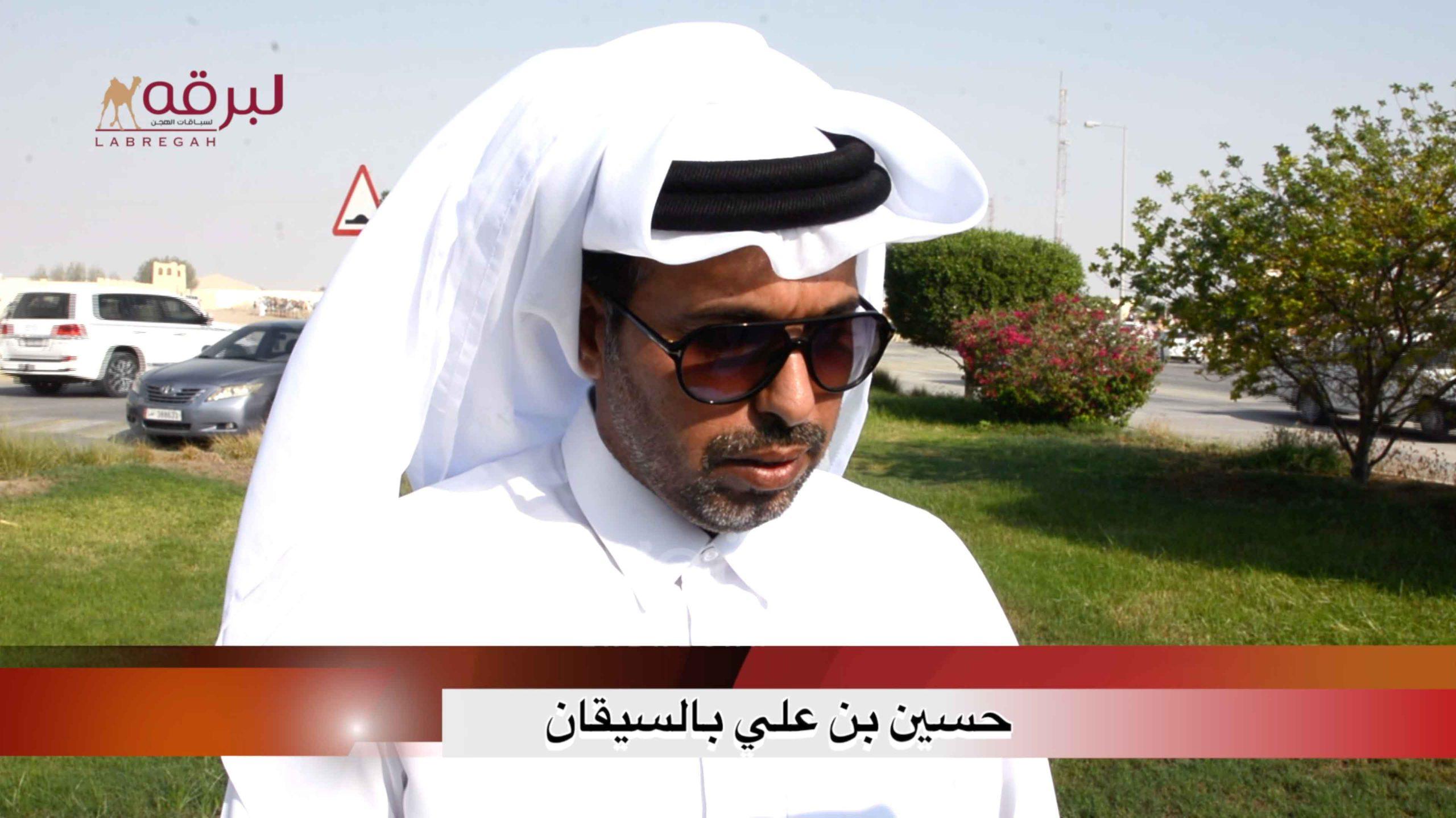 لقاء مع حسين بن علي بالسيقان.. الشوط الرئيسي للقايا بكار إنتاج الأشواط العامة ٢١-٩-٢٠٢٠