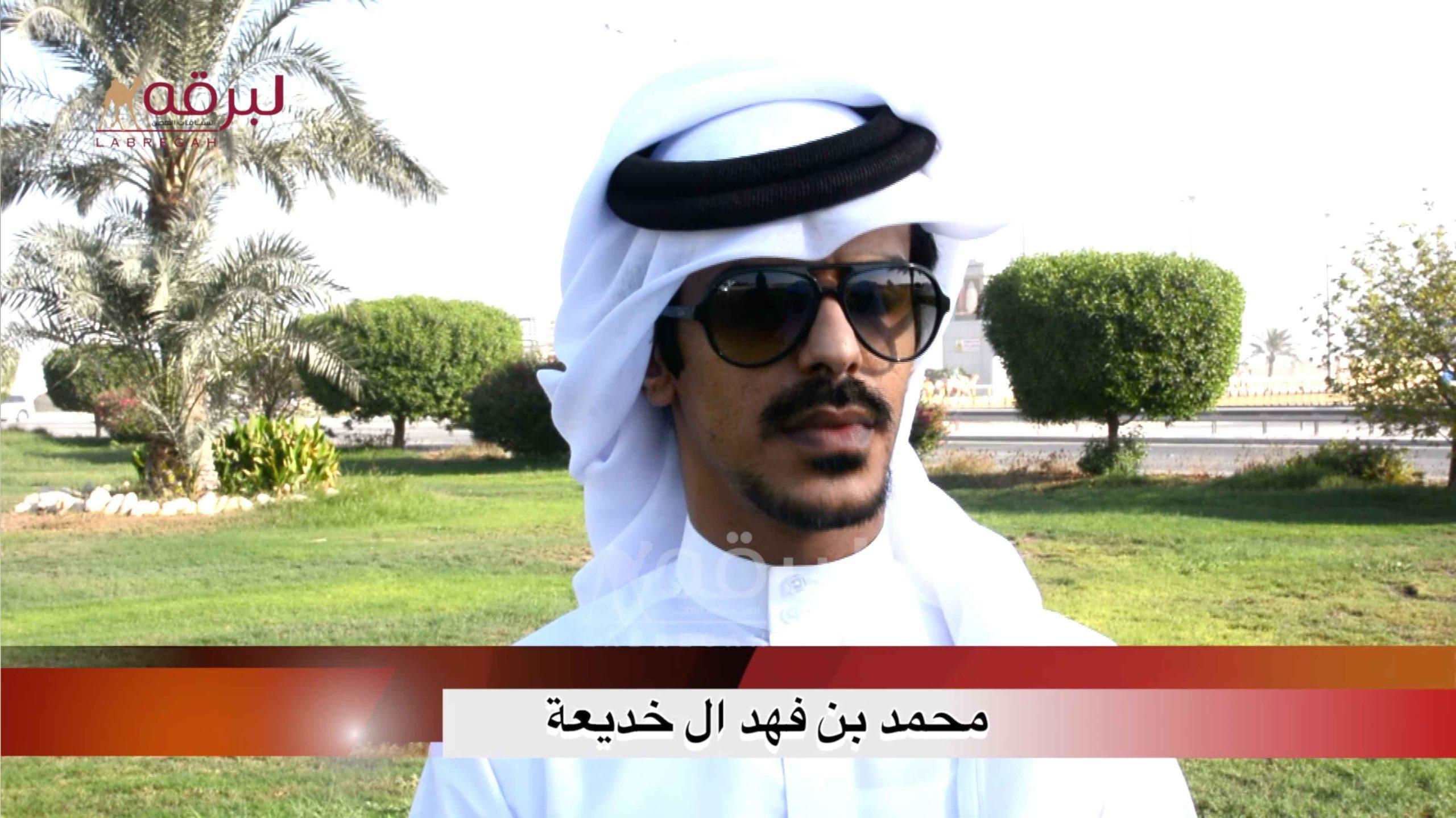 لقاء مع محمد بن فهد ال خديعة.. الشوط الرئيسي للثنايا بكار مفتوح الأشواط المفتوحة ٢٦-٩-٢٠٢٠