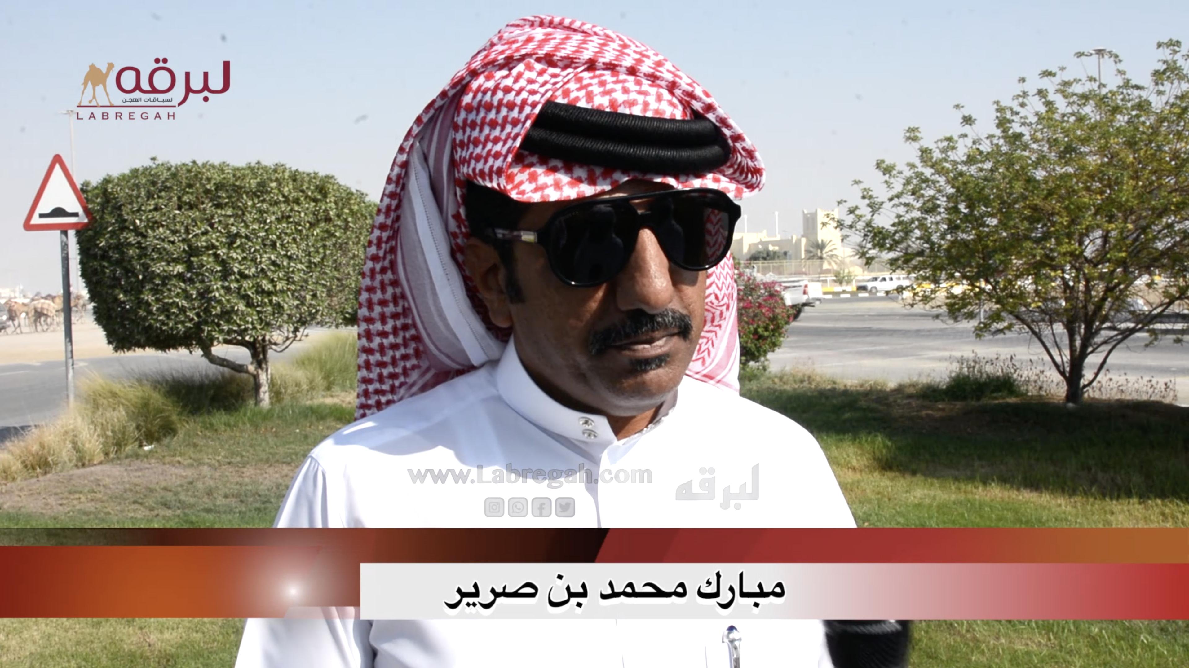 لقاء مع مبارك محمد بن صرير.. الشوط الرئيسي للحقايق بكار إنتاج صباح ١٩-٩-٢٠٢٠