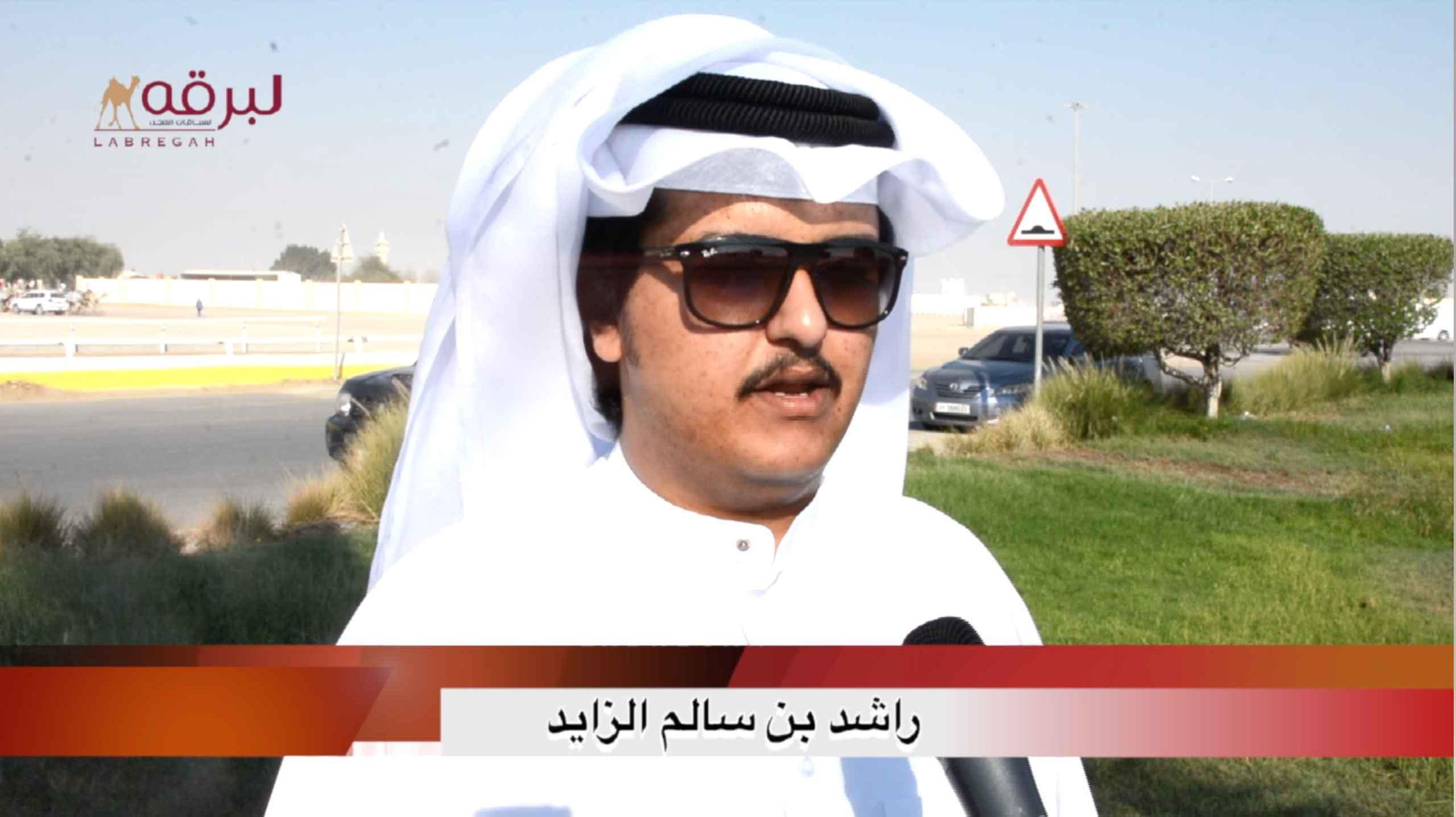 لقاء مع راشد بن سالم الزايد.. الشوط الرئيسي للحيل إنتاج الأشواط العامة  ١٥-١٠-٢٠٢٠