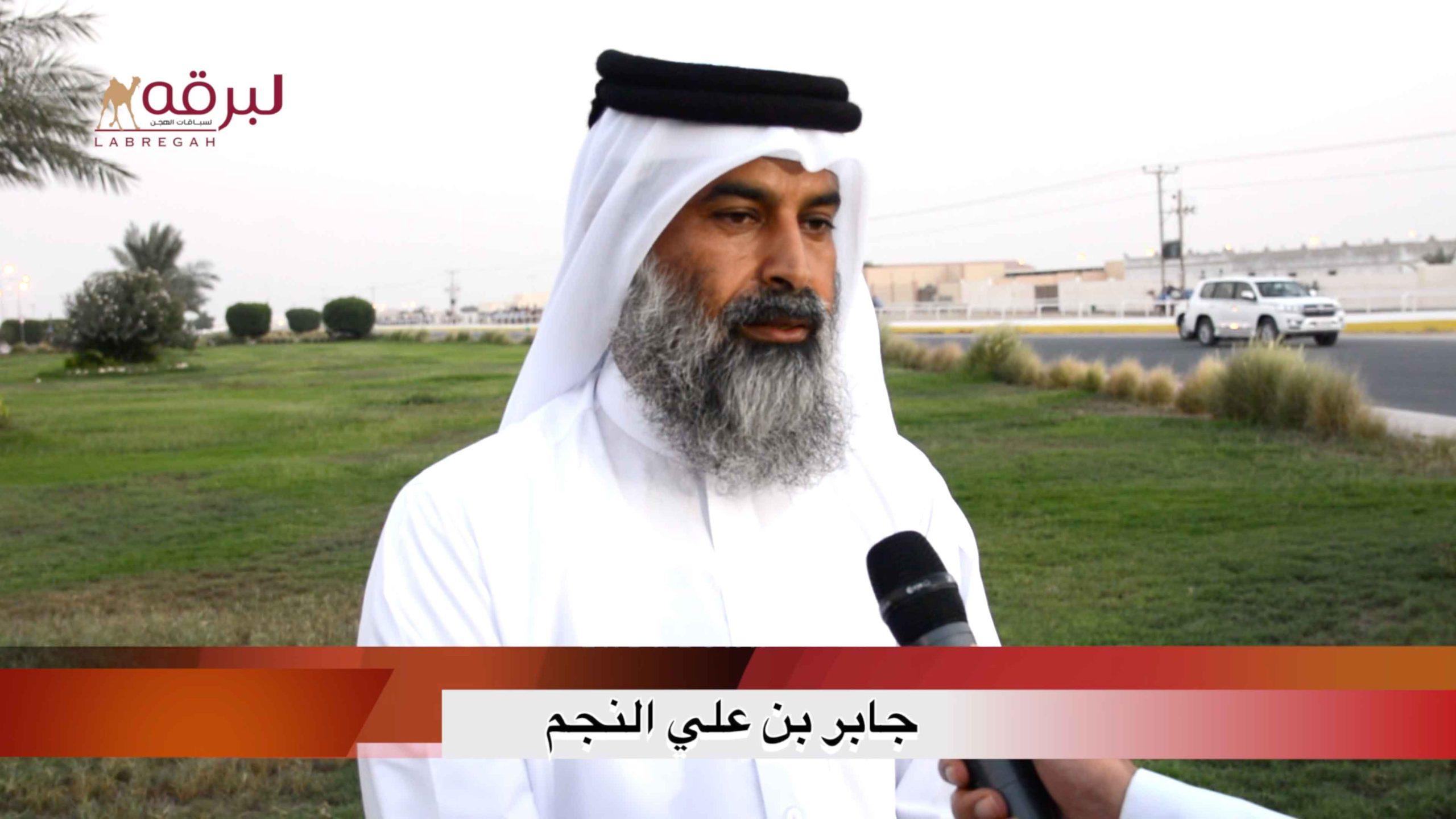 لقاء مع جابر بن علي النجم.. الشوط الرئيسي للقايا قعدان مفتوح الأشواط المفتوحة ٧-١٠-٢٠٢٠