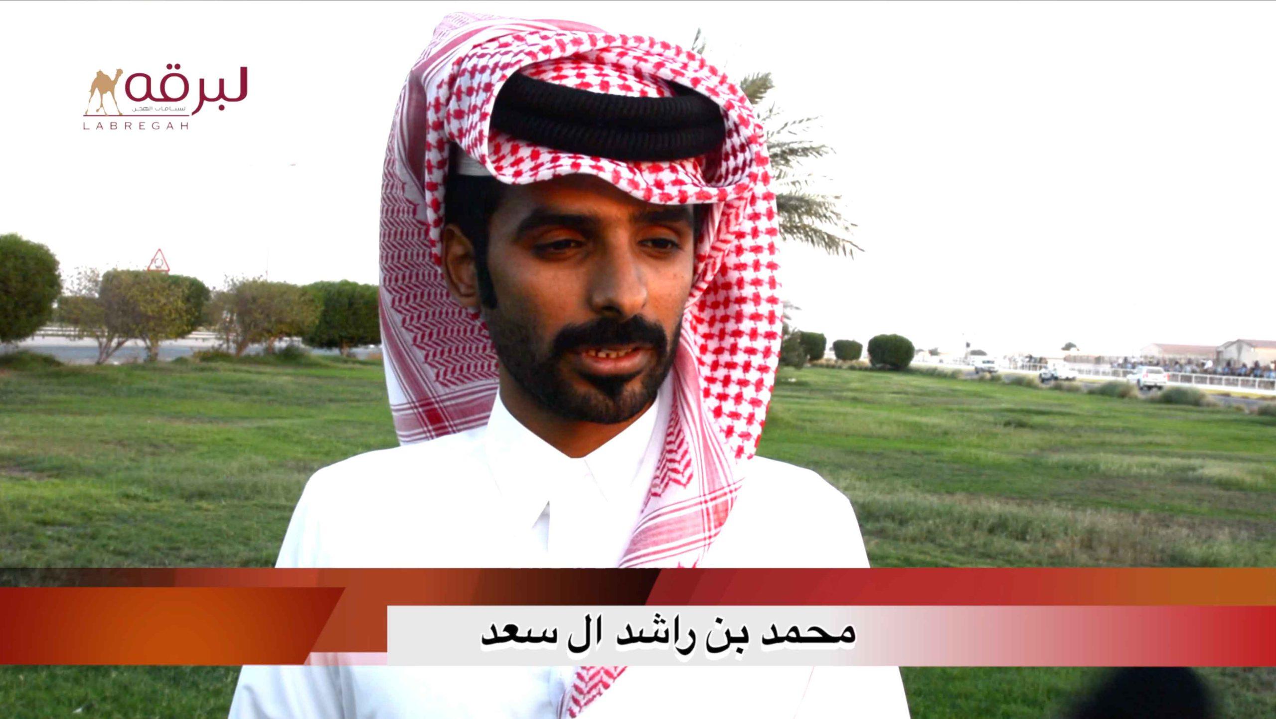 لقاء مع محمد بن راشد ال سعد.. الشوط الرئيسي للحقايق بكار مفتوح الأشواط العامة ٨-١٠-٢٠٢٠
