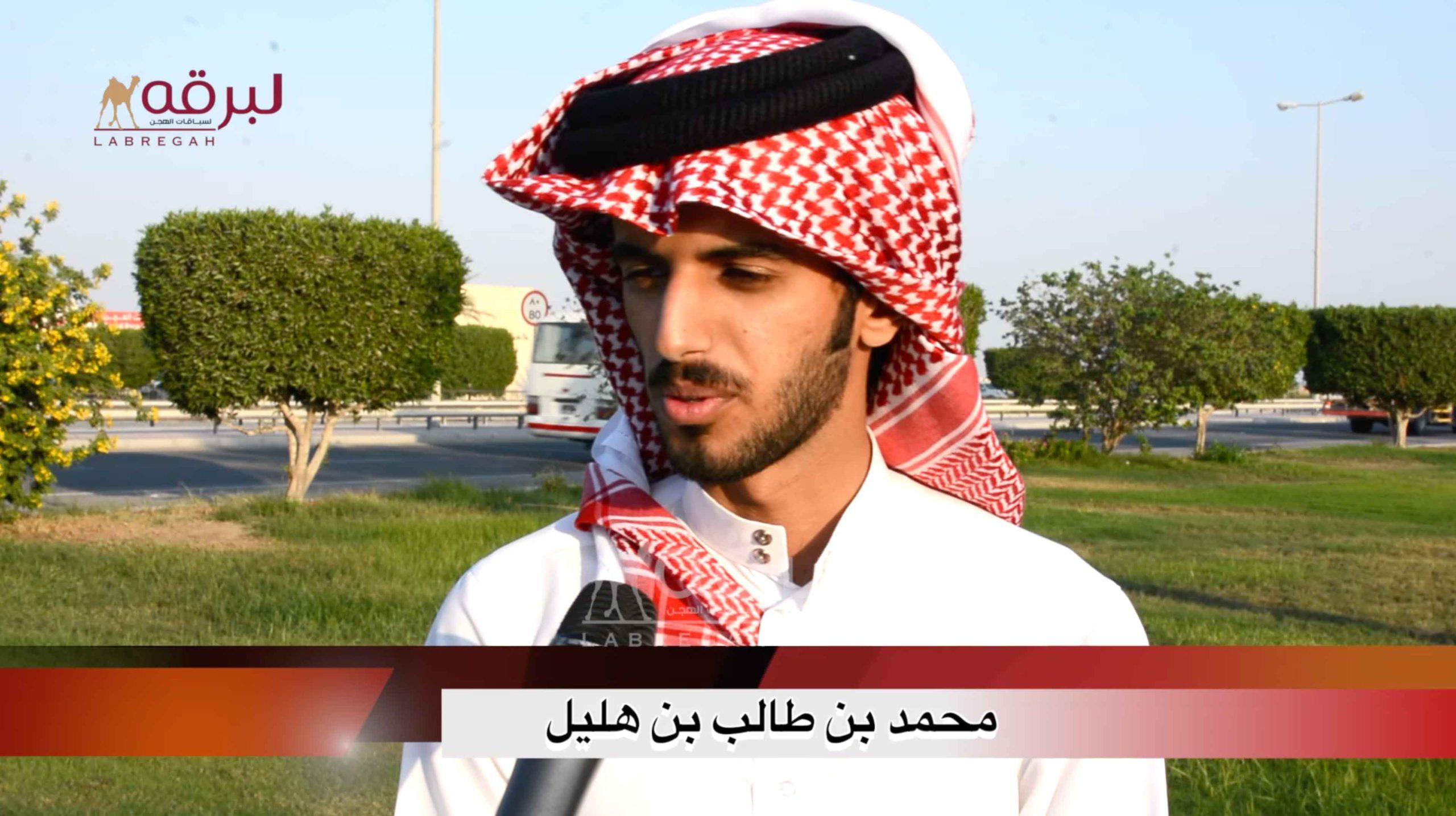 لقاء مع محمد بن طالب بن هليل.. الشوط الرئيسي للقايا بكار إنتاج الأشواط العامة  ٦-١١-٢٠٢٠