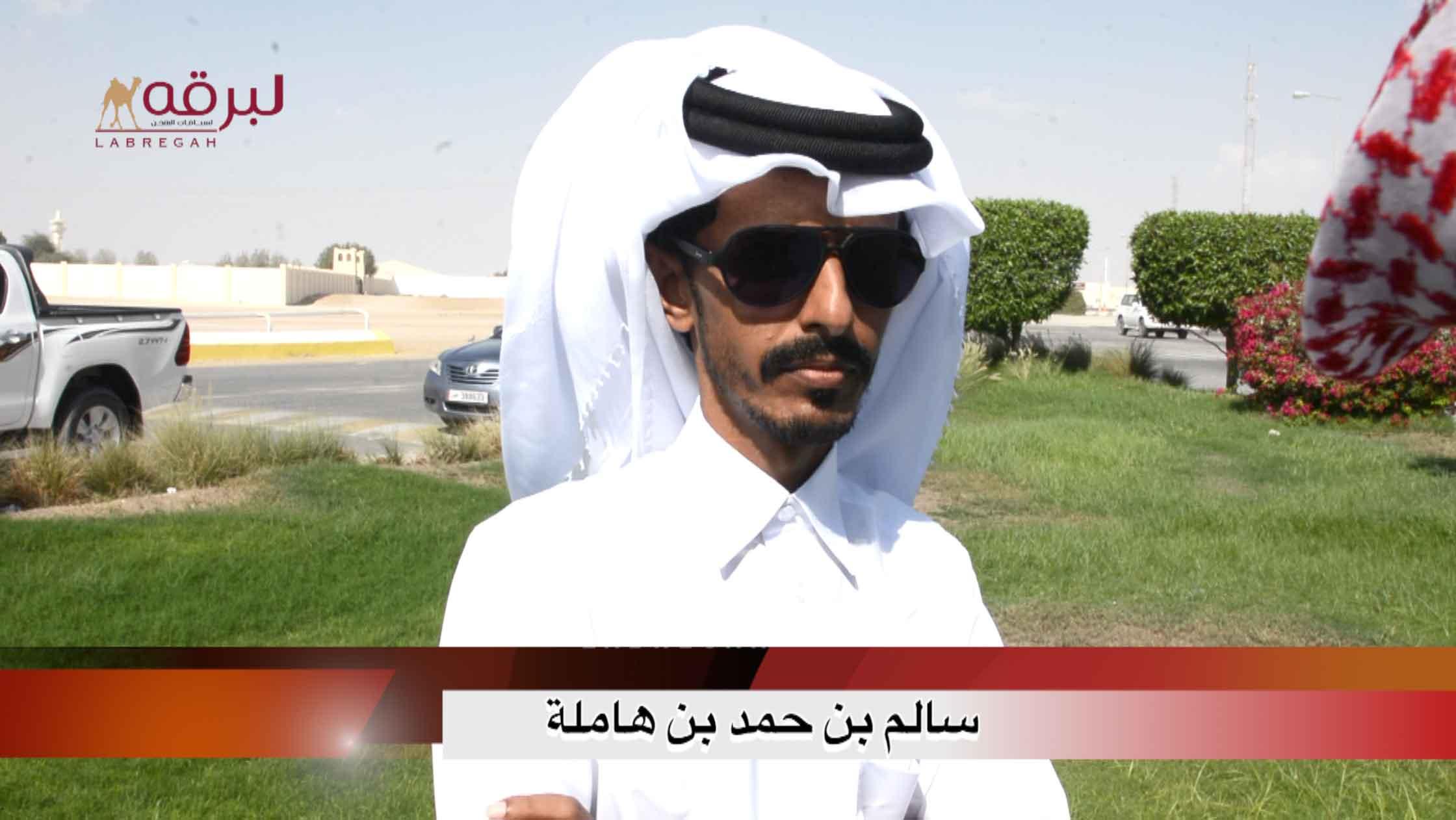 لقاء مع سالم بن حمد بن هاملة.. الشوطين الرئيسيين للجذاع مفتوح الأشواط العامة  ٧-١١-٢٠٢٠