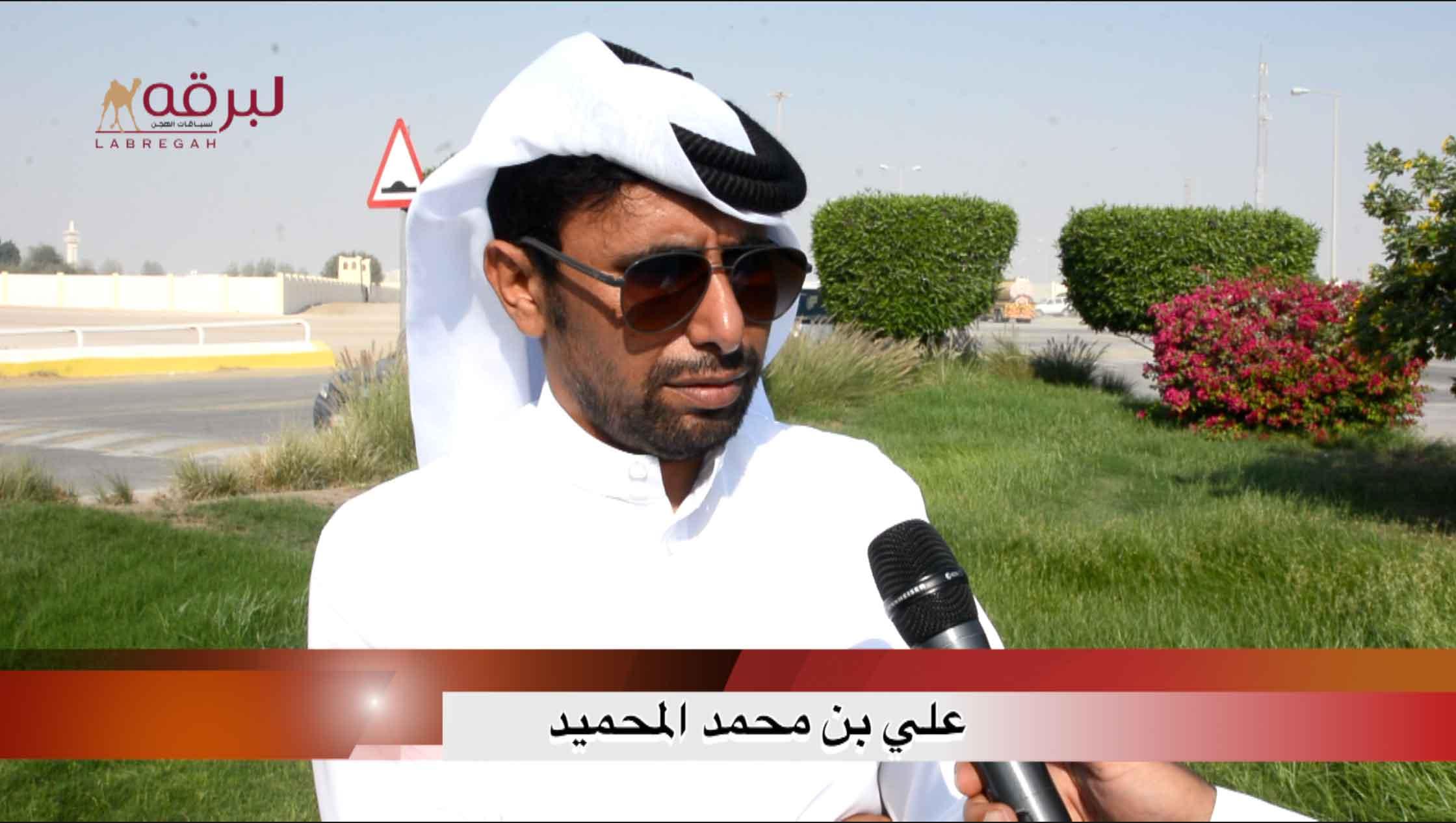 لقاء مع علي بن محمد المحميد.. الشوط الرئيسي للزمول إنتاج الأشواط العامة  ١٢-١١-٢٠٢٠