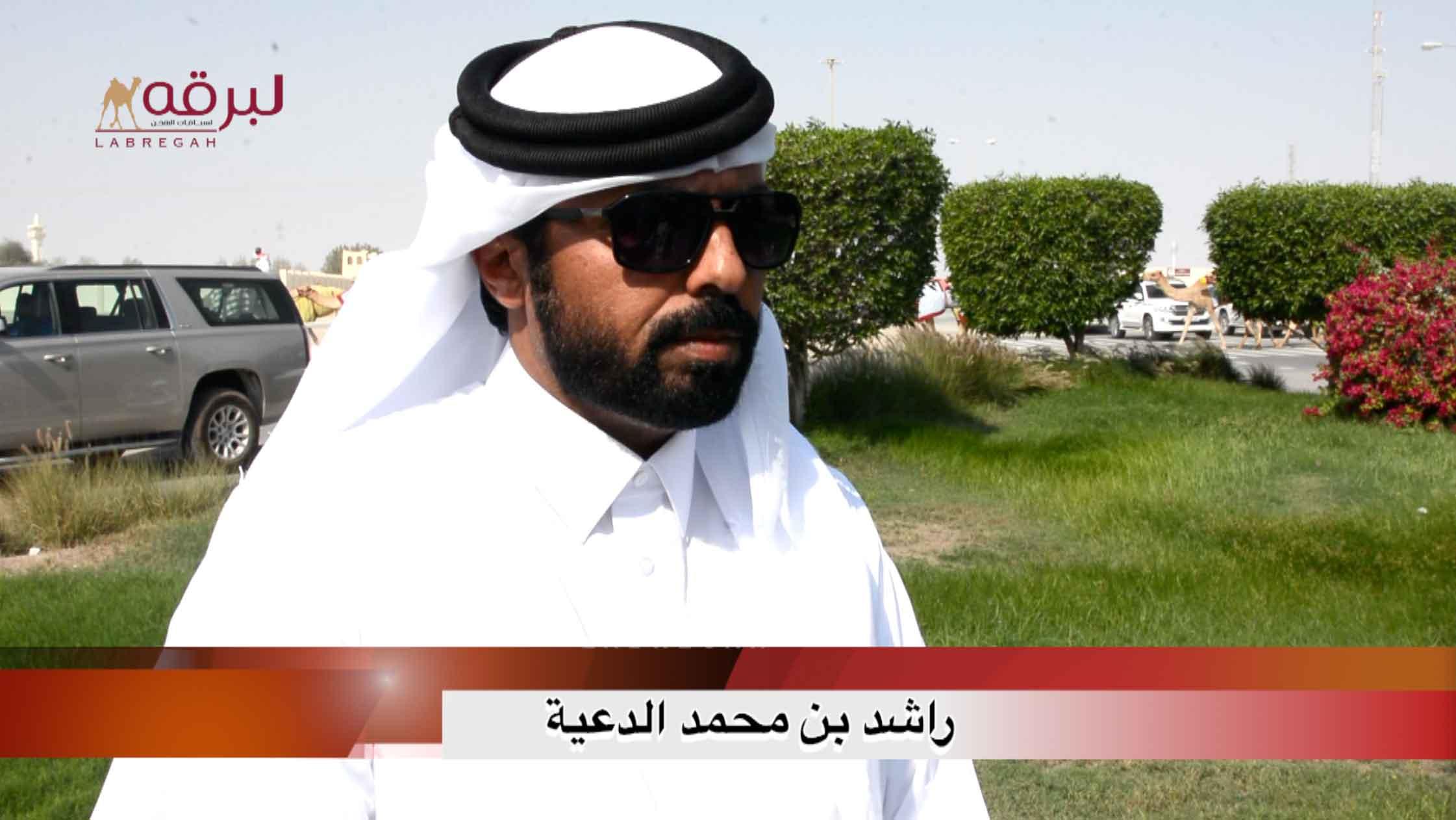 لقاء مع راشد بن محمد الدعية.. الشوط الرئيسي للزمول مفتوح بالأشواط العامة ١٤-١١-٢٠٢٠