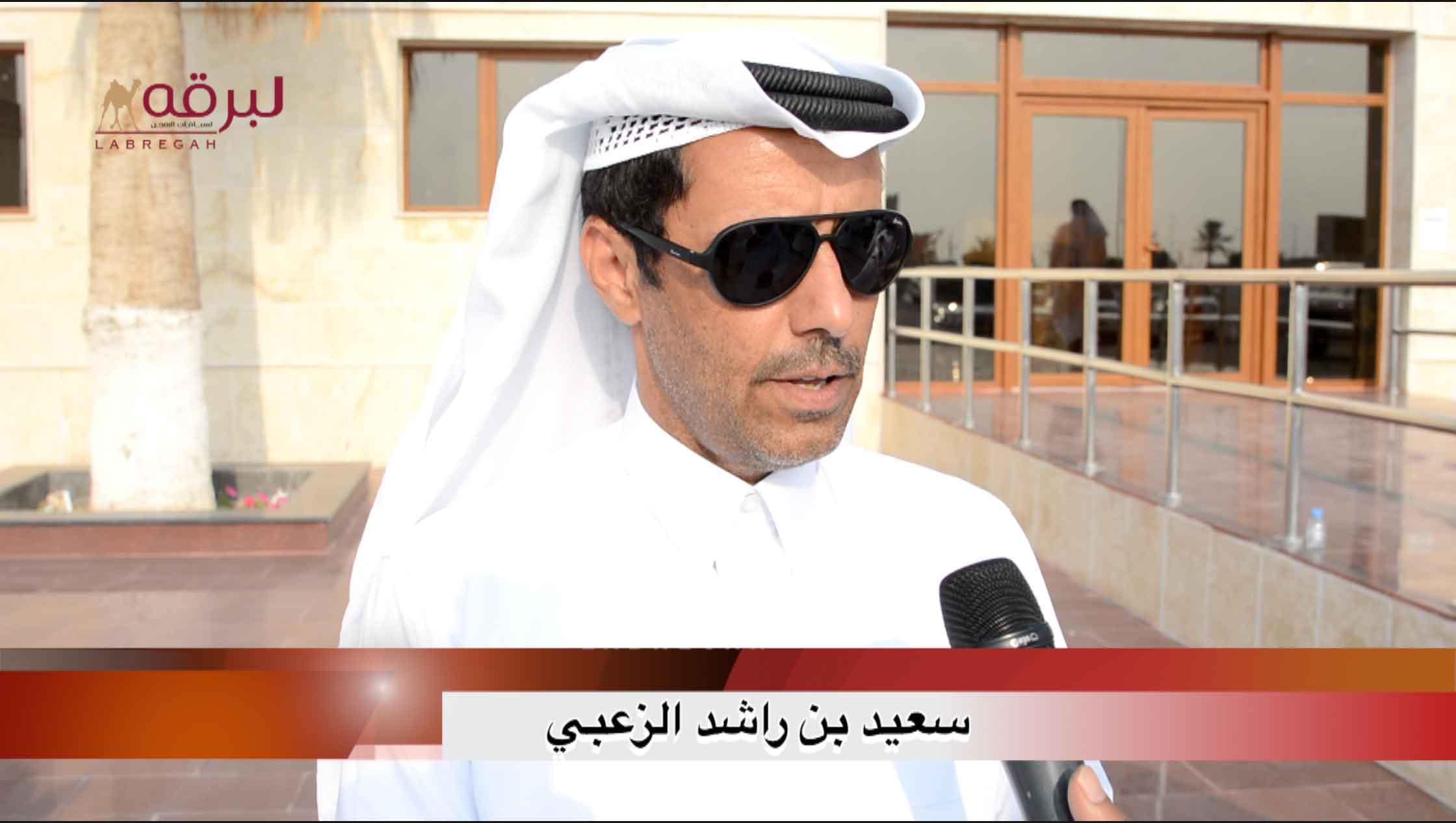 لقاء مع سعيد بن راشد الزعبي.. الشلفة الفضية جذاع بكار « عمانيات » الأشواط العامة ٢-١٢-٢٠٢٠