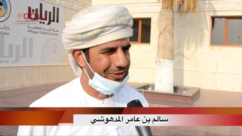 لقاء مع سالم بن عامر المدهوشي.. الشلفة الفضية جذاع بكار « مفتوح » الأشواط العامة ٢-١٢-٢٠٢٠