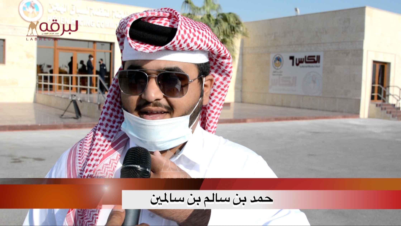 لقاء مع حمد سالم بن سالمين.. الخنجر الفضي للثنايا قعدان « عمانيات » الأشواط العامة ٥-١٢-٢٠٢٠