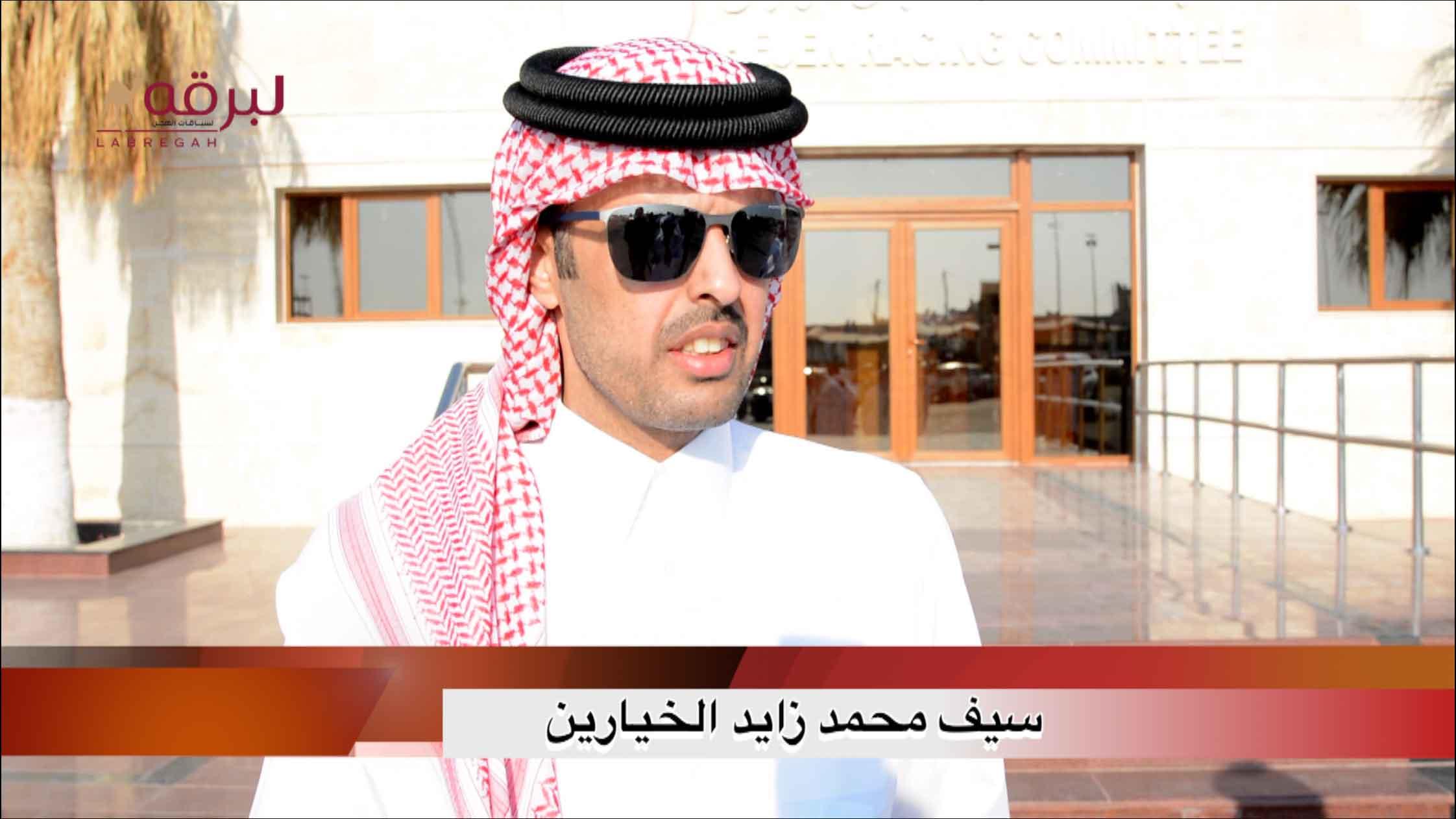 لقاء مع سيف محمد زايد الخيارين.. الشلفة الفضية للثنايا بكار « عمانيات » الأشواط العامة ٥-١٢-٢٠٢٠