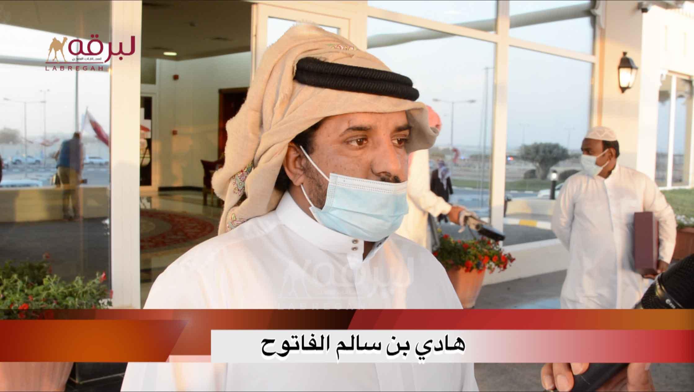 لقاء مع هادي بن سالم الفاتوح.. المتوج مع هجن الشحانية برمزين للحيل والزمول أشواط مفتوحة  ٩-١٢-٢٠٢٠
