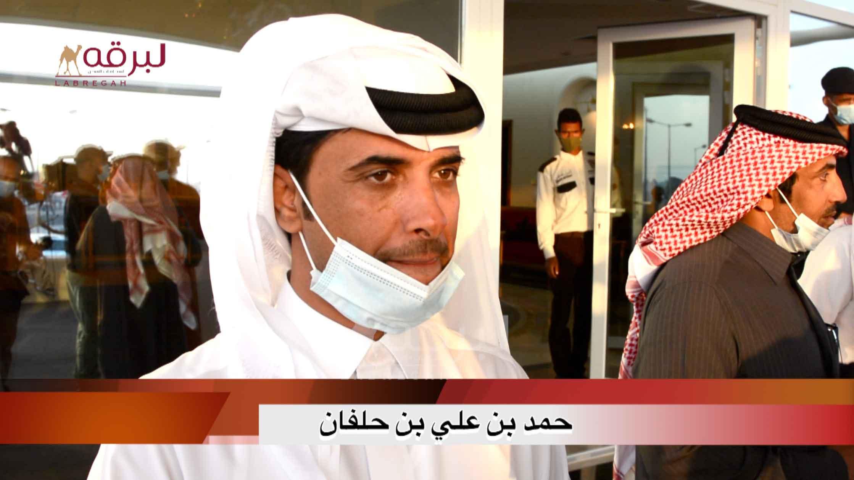 لقاء مع حمد علي بن حلفان المري.. المتوج مع هجن المرقاب بالخنجر الذهبي زمول مفتوح  ٩-١٢-٢٠٢٠