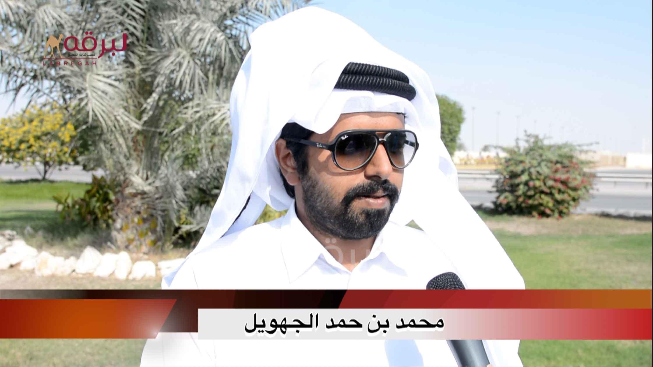 لقاء مع محمد بن حمد الجهويل.. الأشوط الرئيسية للقايا « مفتوح » الأشواط العامة  ٢٥-١٢-٢٠٢٠
