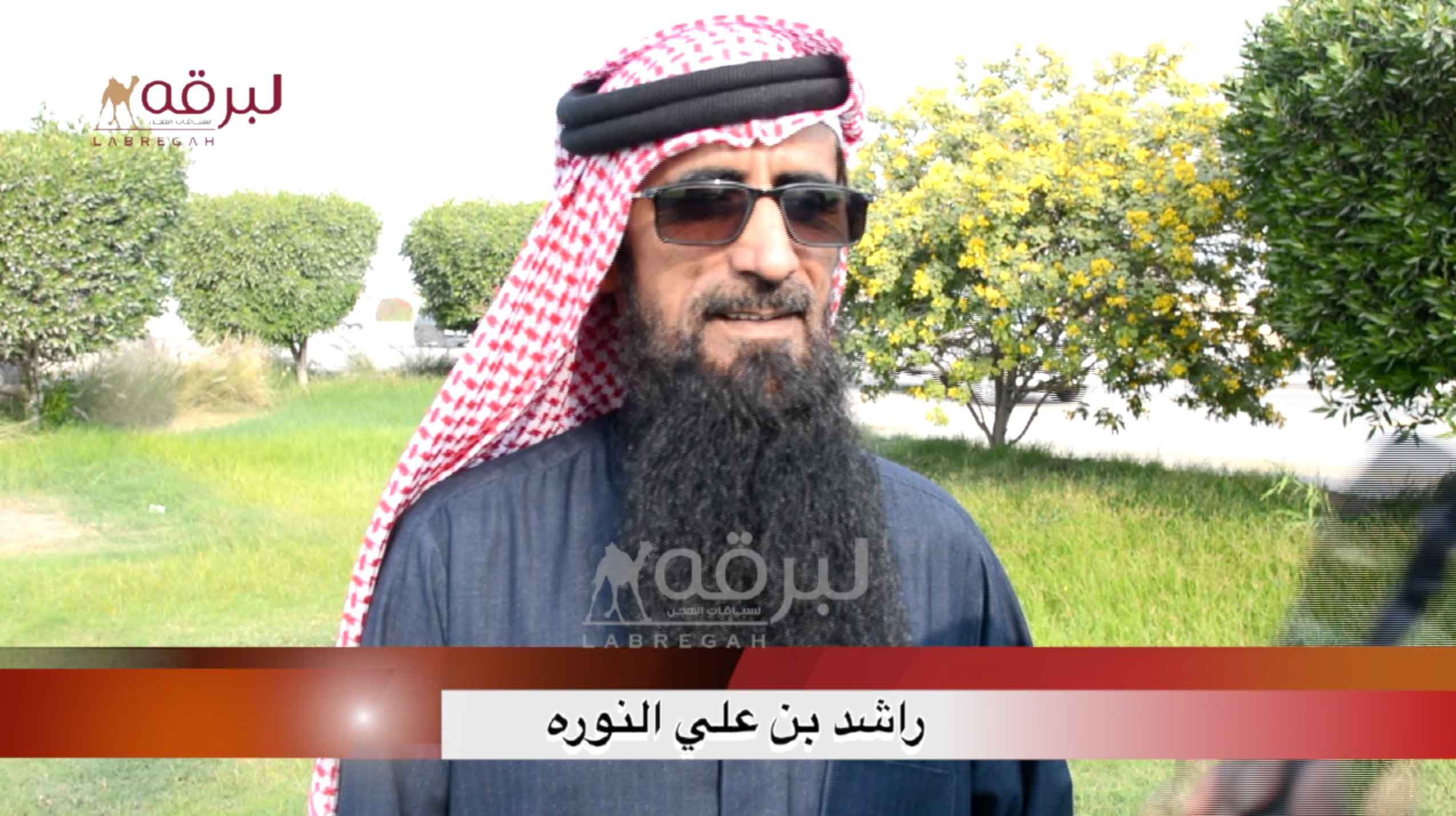 لقاء مع راشد بن علي النوره.. الشوط الرئيسي للزمول « إنتاج » الأشواط العامة  ٣١-١٢-٢٠٢٠