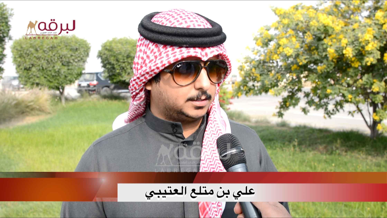 لقاء مع علي بن متلع العتيبي.. الشوط الرئيسي للحيل « إنتاج » الأشواط العامة  ٣١-١٢-٢٠٢٠