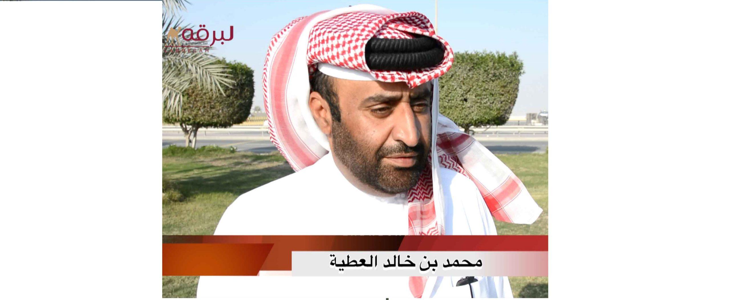 """محمد بن خالد: مشاركات """"زرقا"""" الأخيرة أهلتها للدخول في الرمز وحسمه"""