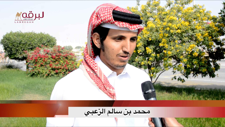 لقاء مع محمد بن سالم الزعبي.. الشوط الرئيسي للحيل « مفتوح » الأشواط العامة  ٢-١-٢٠٢١