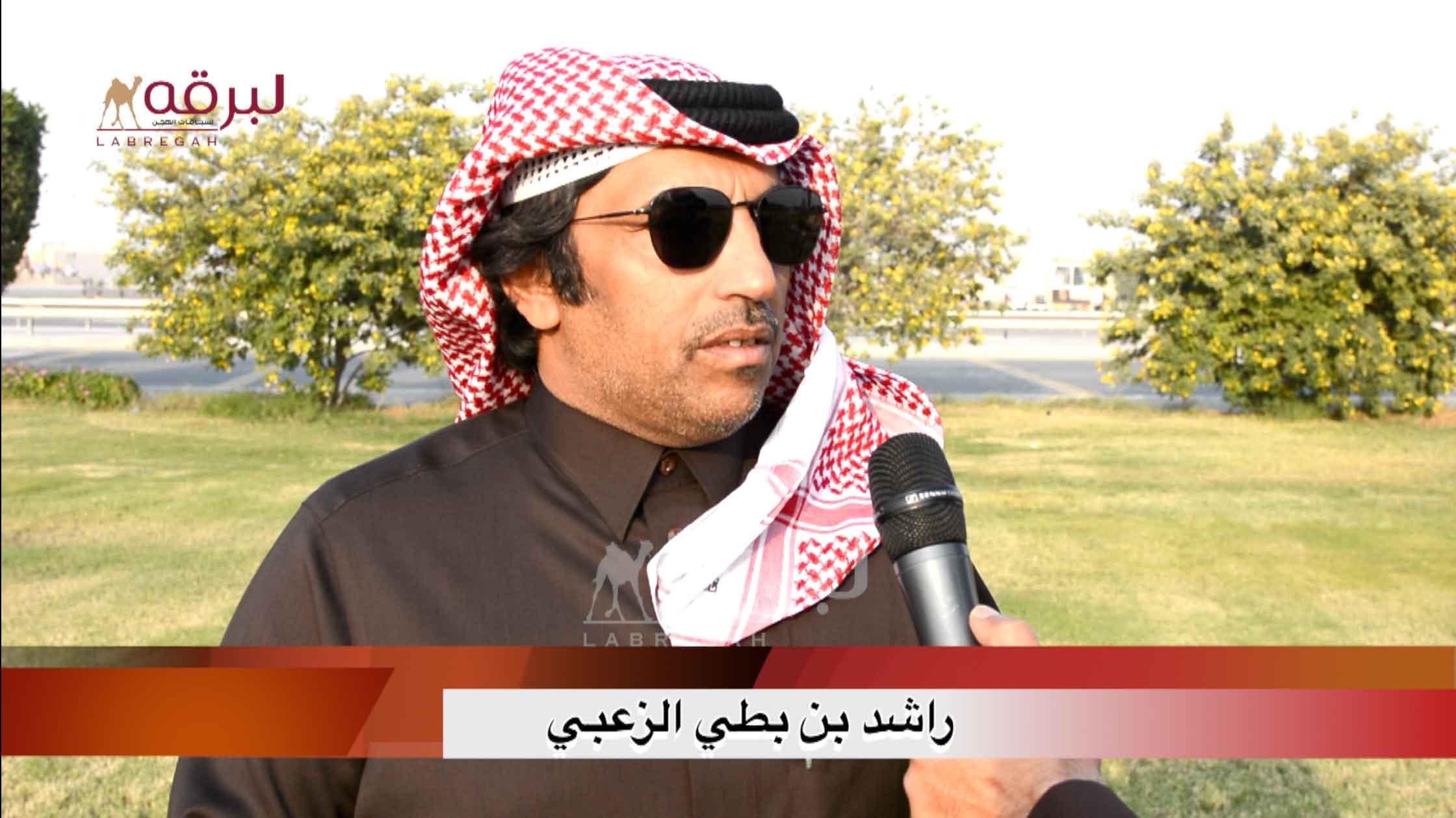 لقاء مع المضمر/ راشد بن بطي الزعبي.. الخنجر الذهبي للحقايق قعدان « مفتوح » الأشواط المفتوحة  ١٦-١-٢٠٢١