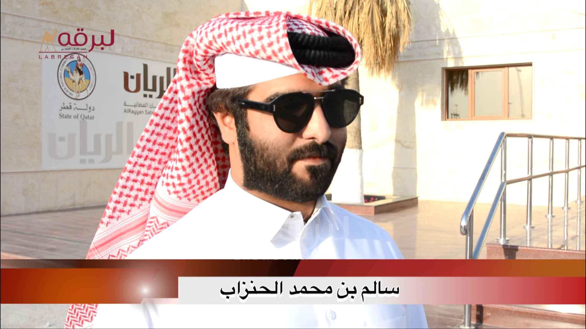 لقاء مع سالم بن محمد الحنزاب.. الشلفة الفضية حقايق بكار « إنتاج » الأشواط العامة  ١٧-١-٢٠٢١