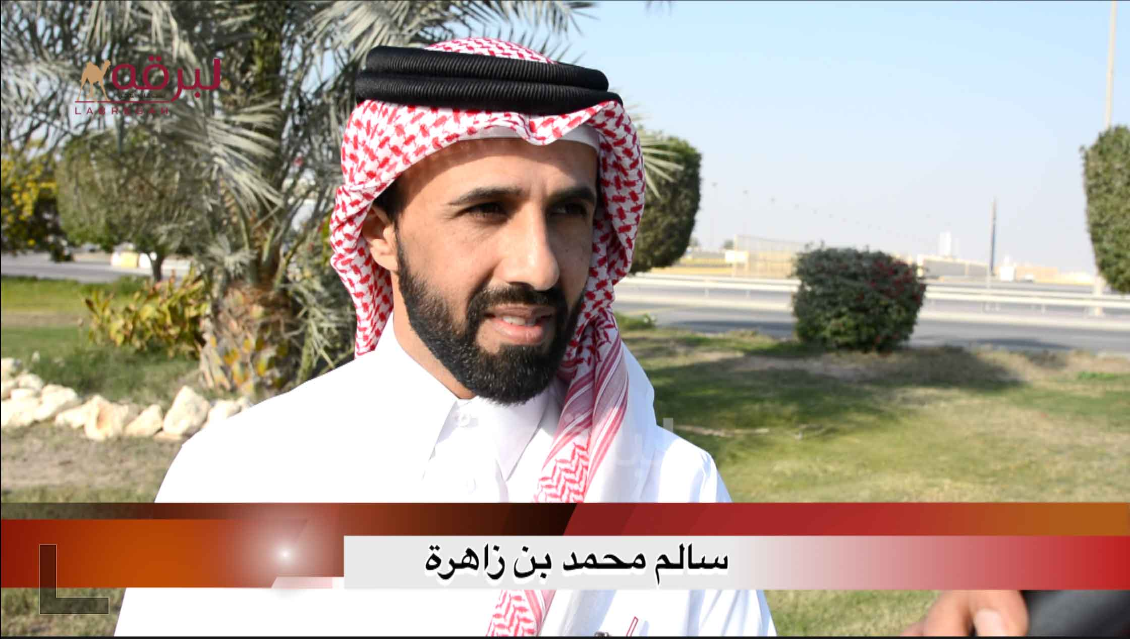 لقاء مع سالم محمد بن زاهرة.. الخنجر الذهبي لقايا قعدان « إنتاج » الأشواط المفتوحة  ١٨-١-٢٠٢١