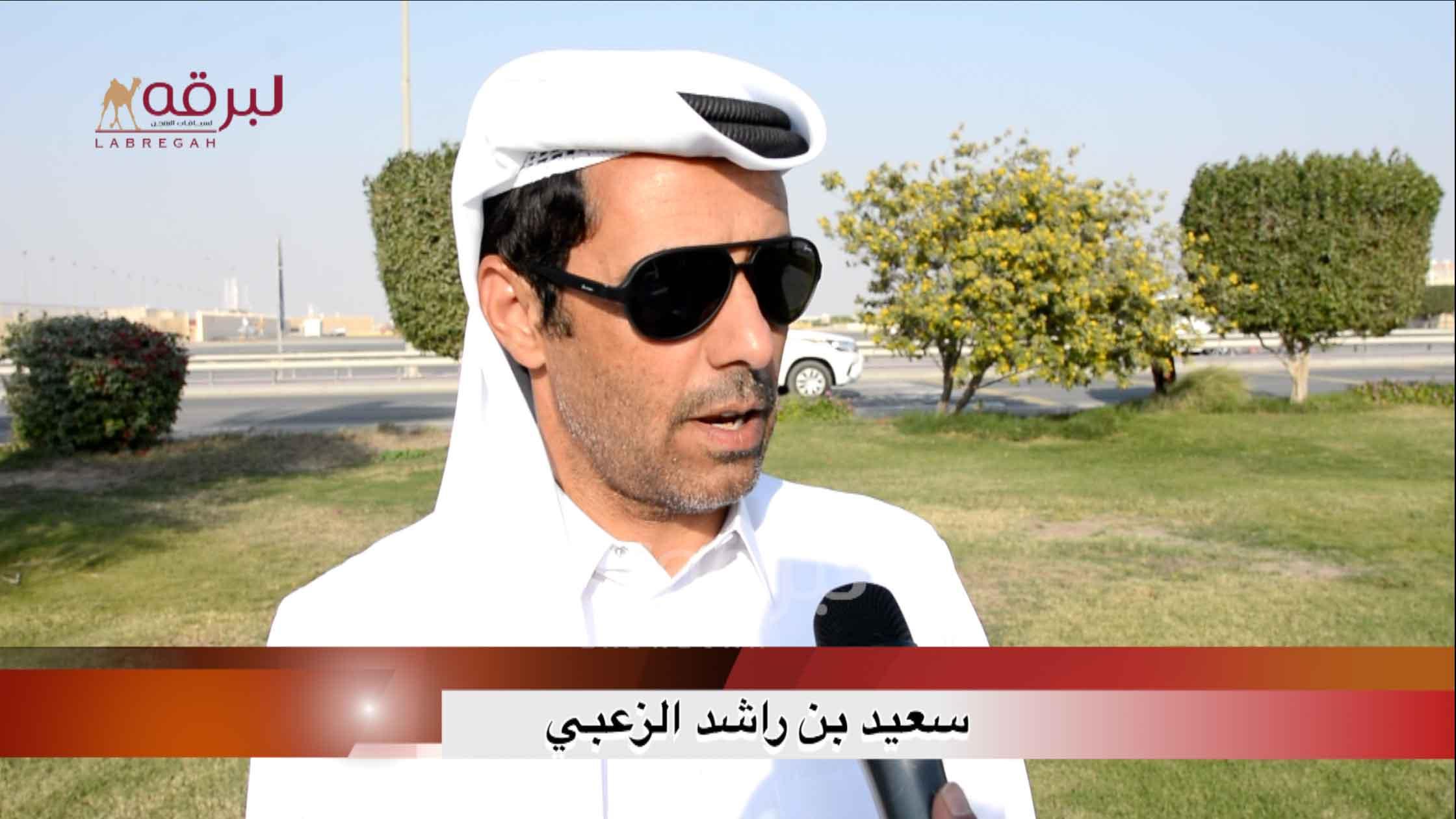 لقاء مع سعيد بن راشد الزعبي.. الخنجر الذهبي لقايا قعدان « عمانيات » الأشواط المفتوحة  ١٨-١-٢٠٢١