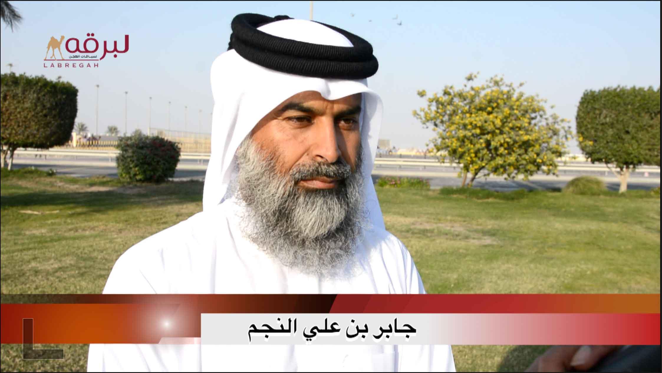 لقاء مع جابر بن علي النجم.. الشلفة الذهبية لقايا بكار « عمانيات » الأشواط المفتوحة  ١٨-١-٢٠٢١