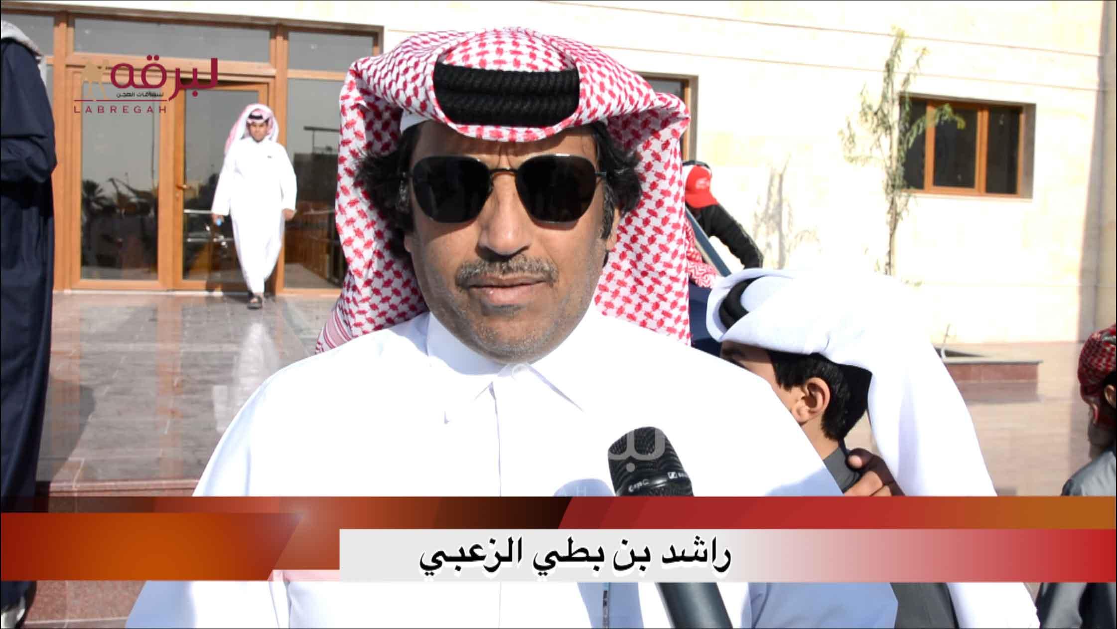 لقاء مع راشد بن بطي الزعبي.. الشلفة الفضية لقايا بكار « عمانيات » الأشواط العامة  ١٩-١-٢٠٢١