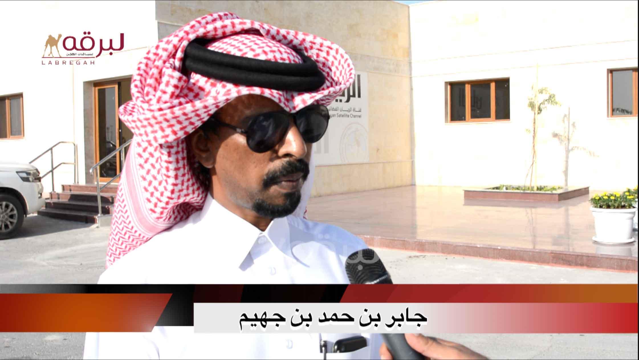 لقاء مع جابر بن حمد بن جهيم.. الخنجر الفضي جذاع قعدان « مفتوح » الأشواط العامة  ٢٠-١-٢٠٢١