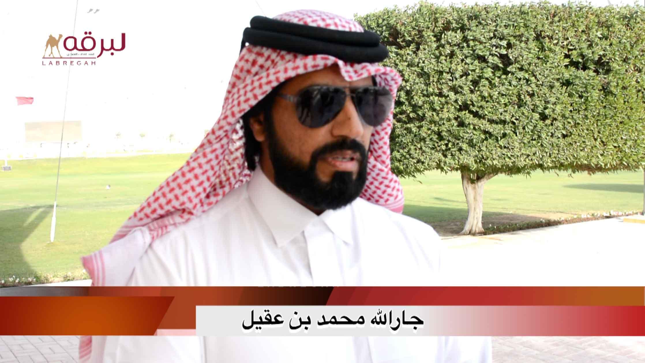 لقاء مع جارالله محمد بن عقيل.. الخنجر الذهبي جذاع قعدان « عمانيات » الأشواط المفتوحة  ٢١-١-٢٠٢١