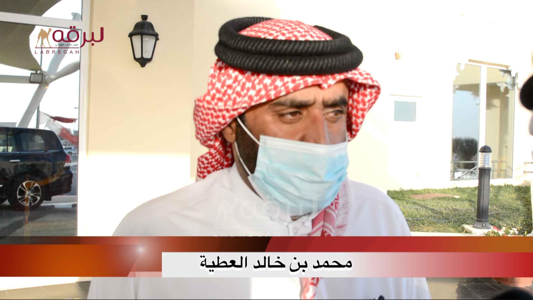 لقاء مع محمد بن خالد العطية.. الشلفة الذهبية حيل « عمانيات » الأشواط المفتوحة  ٢٧-١-٢٠٢١