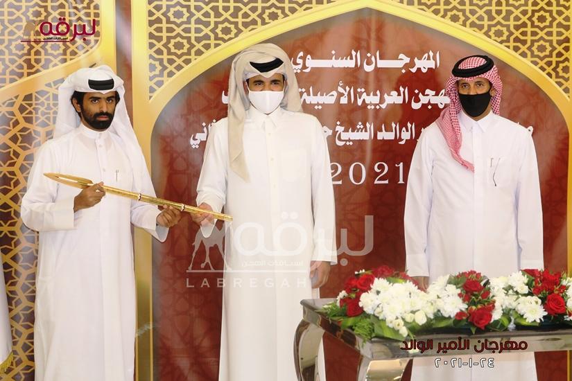 الشيخ جوعان بن حمد يتوج الفائزين بالرموز الذهبية للحقايق واللقايا والثنايا