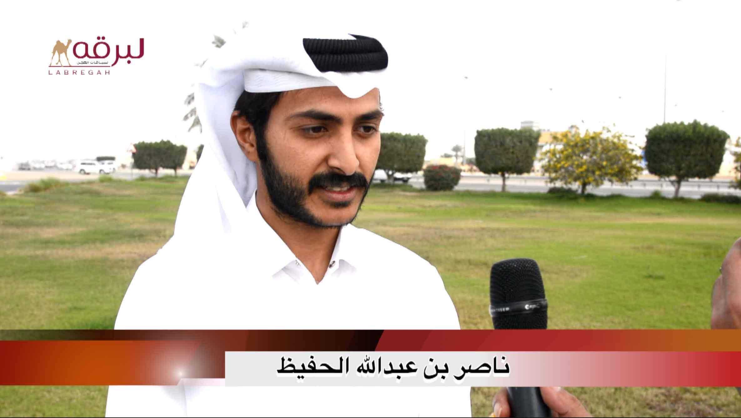 لقاء مع ناصر بن عبدالله الحفيظ.. الشوط الرئيسي ثنايا قعدان « إنتاج » الأشواط العامة  ١٨-٢-٢٠٢١
