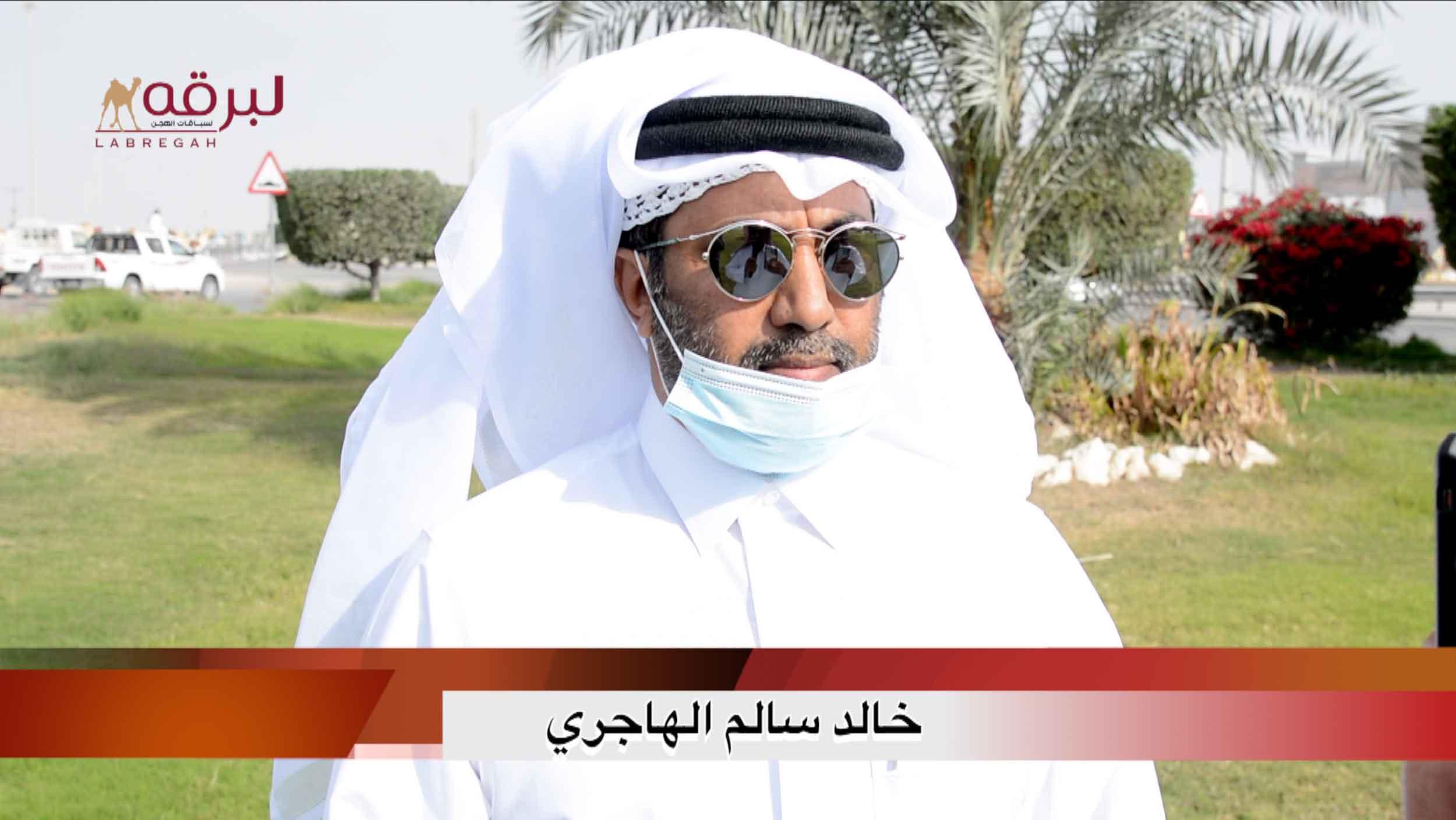 لقاء مع خالد سالم الهاجري.. الشوط الرئيسي للثنايا قعدان « إنتاج » الأشواط العامة  ٤-٣-٢٠٢١