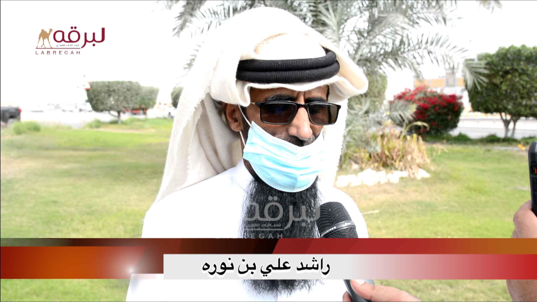 لقاء مع راشد علي بن نورة.. الشوط الرئيسي للزمول « إنتاج » الأشواط العامة  ٤-٣-٢٠٢١