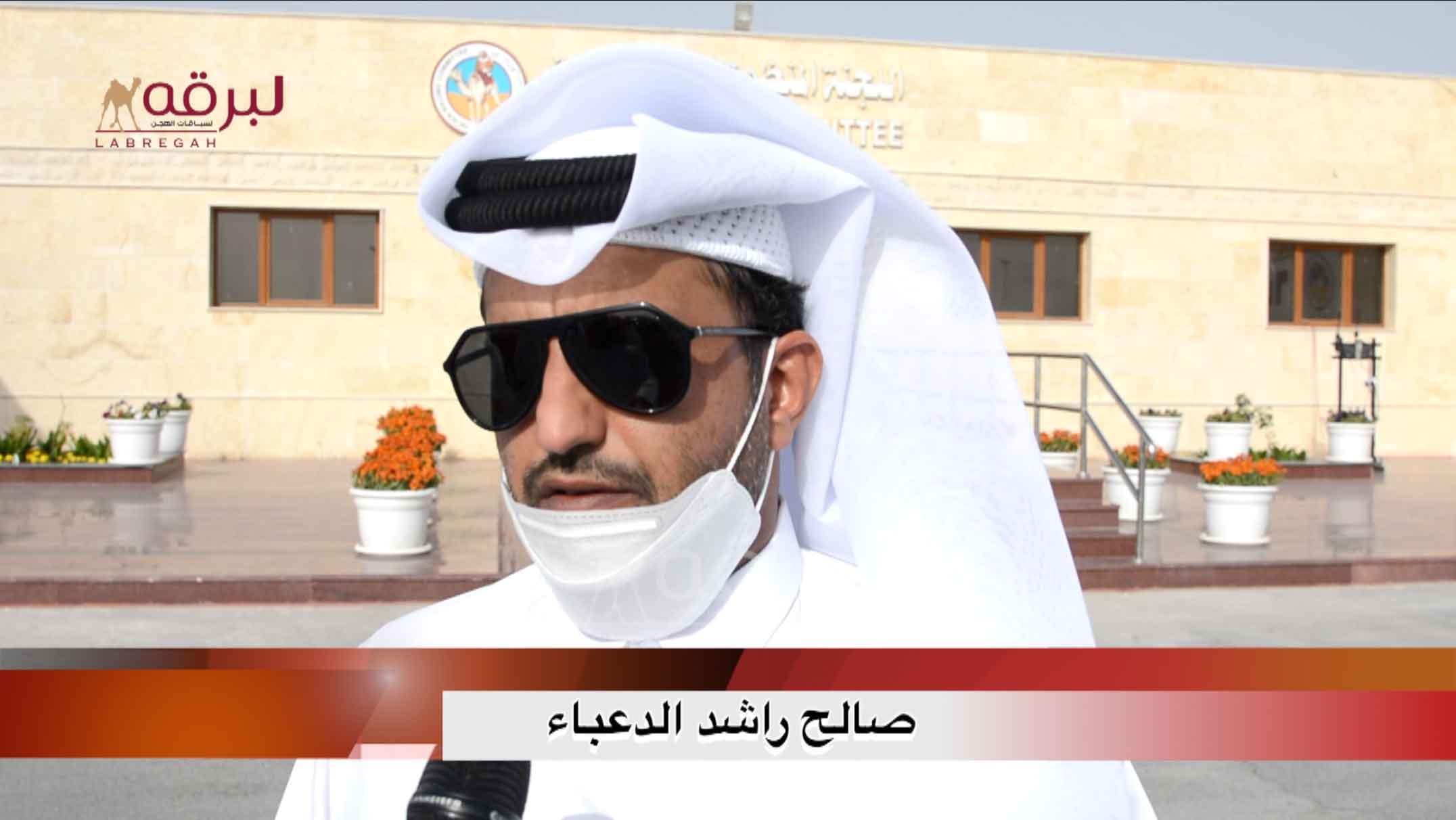 لقاء مع صالح راشد الدعباء.. الشلفة الفضية لقايا بكار «عمانيات» الأشواط العامة  ٢٣-٣-٢٠٢١