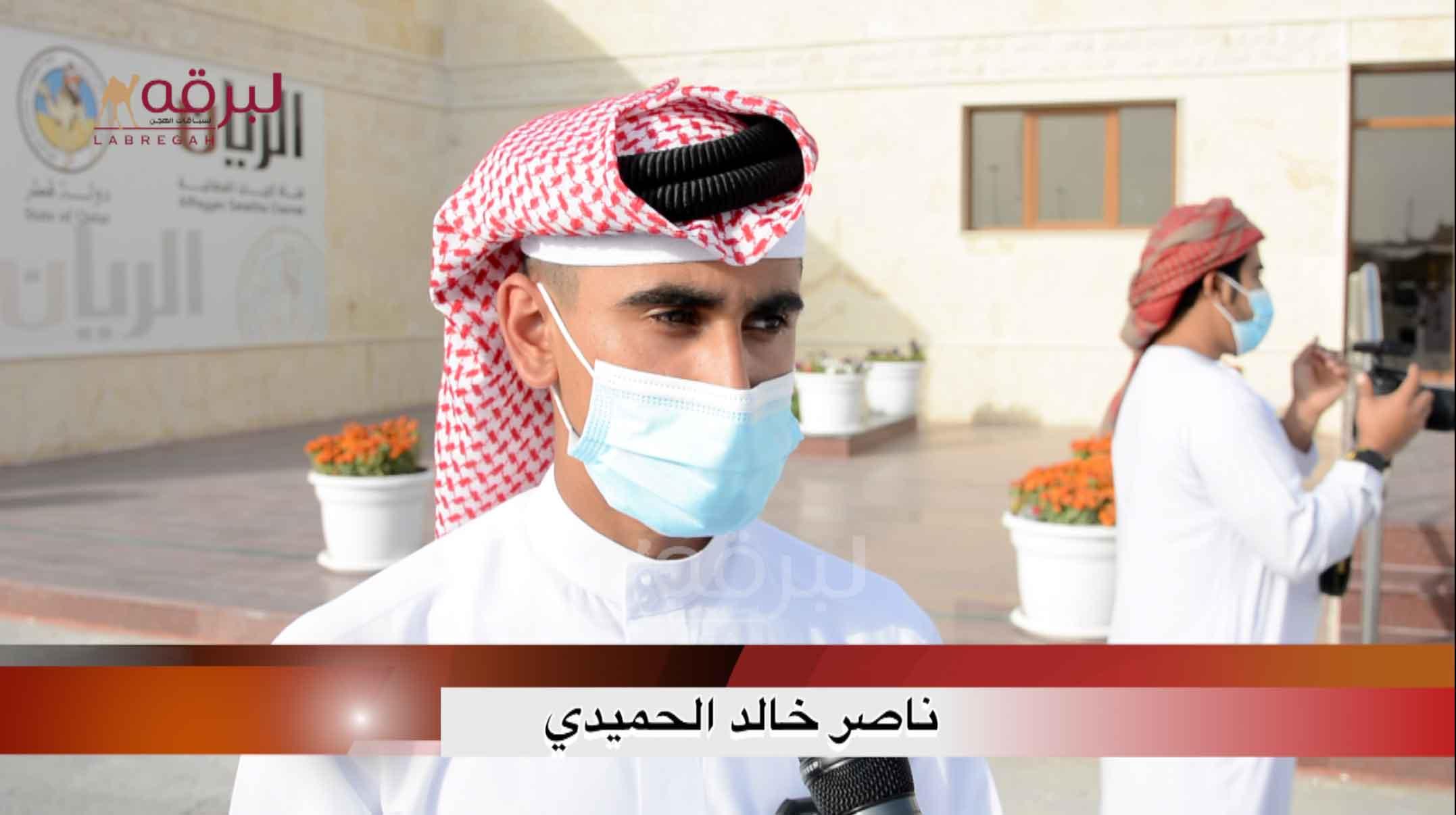 لقاء مع ناصر خالد الحميدي.. الخنجر الفضي جذاع قعدان «إنتاج» الأشواط العامة ٢٤-٣-٢٠٢١