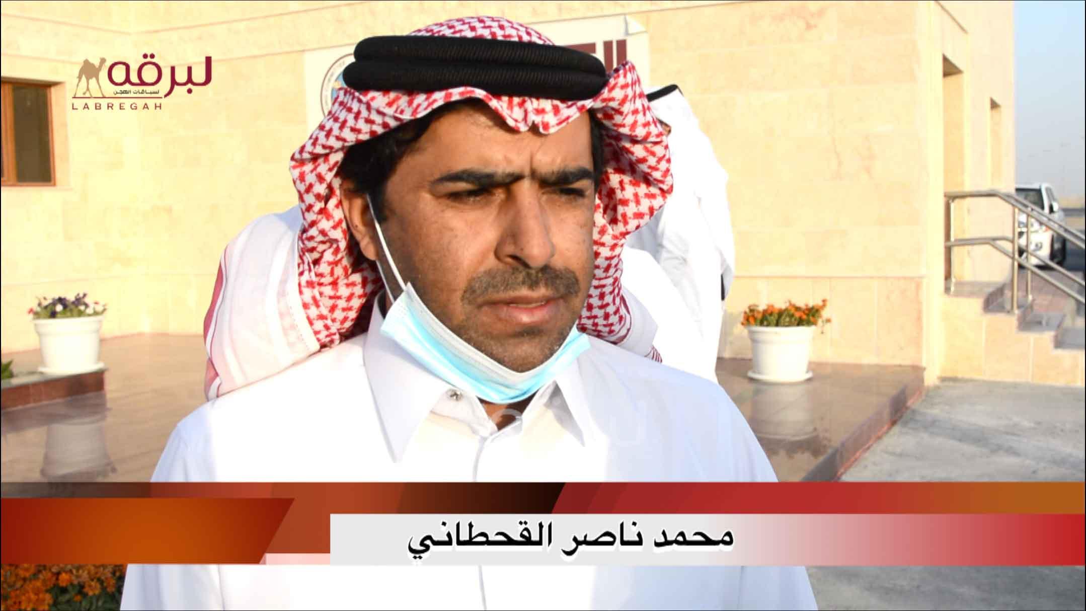 لقاء مع محمد ناصر القحطاني.. الخنجر الفضي زمول «عمانيات» الأشواط العامة ٣١-٣-٢٠٢١