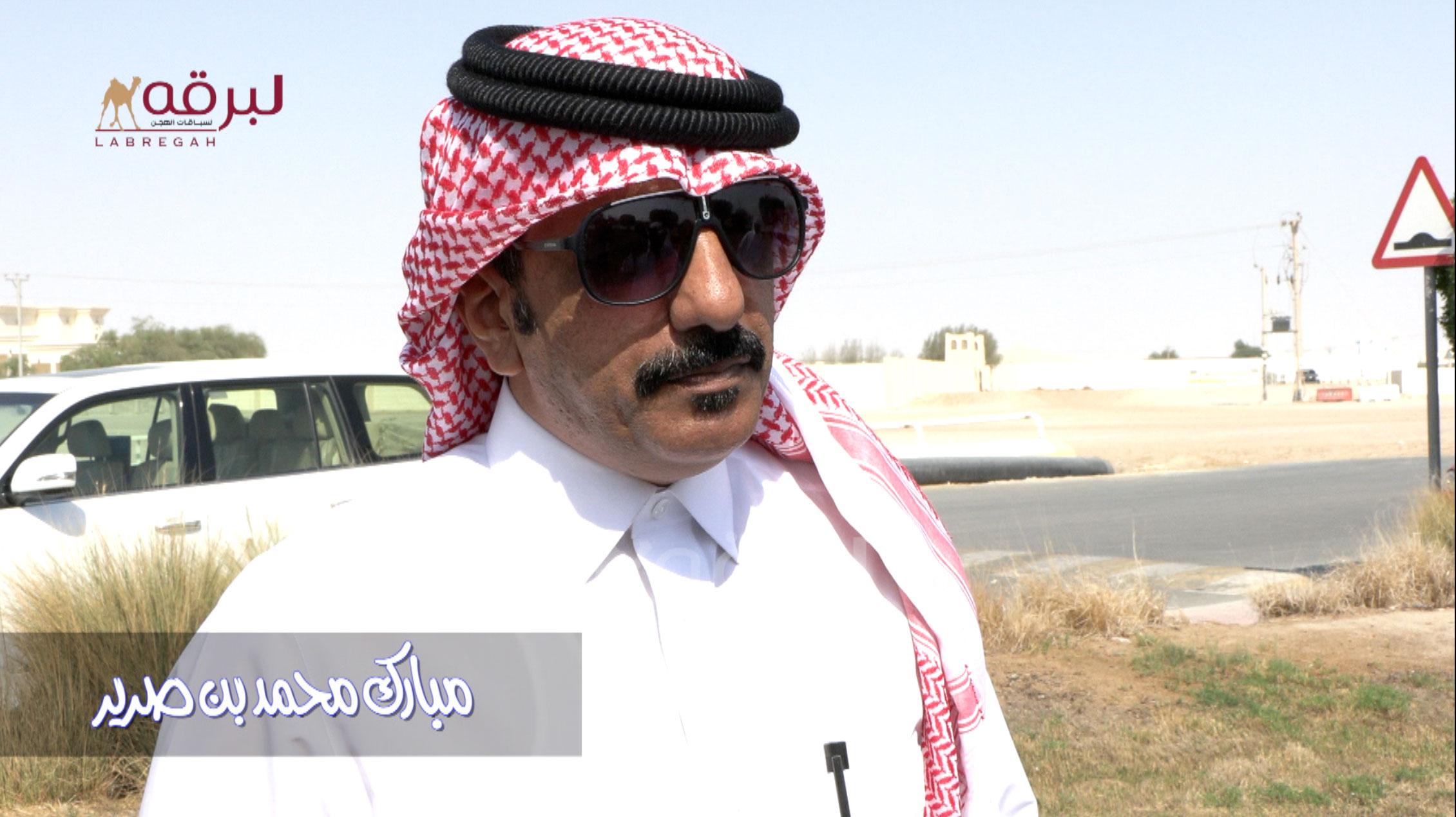 لقاء مع مبارك محمد بن صرير الشوط الرئيسي حقايق قعدان إنتاج ميدان الشحانية ٤-٩-٢٠٢١