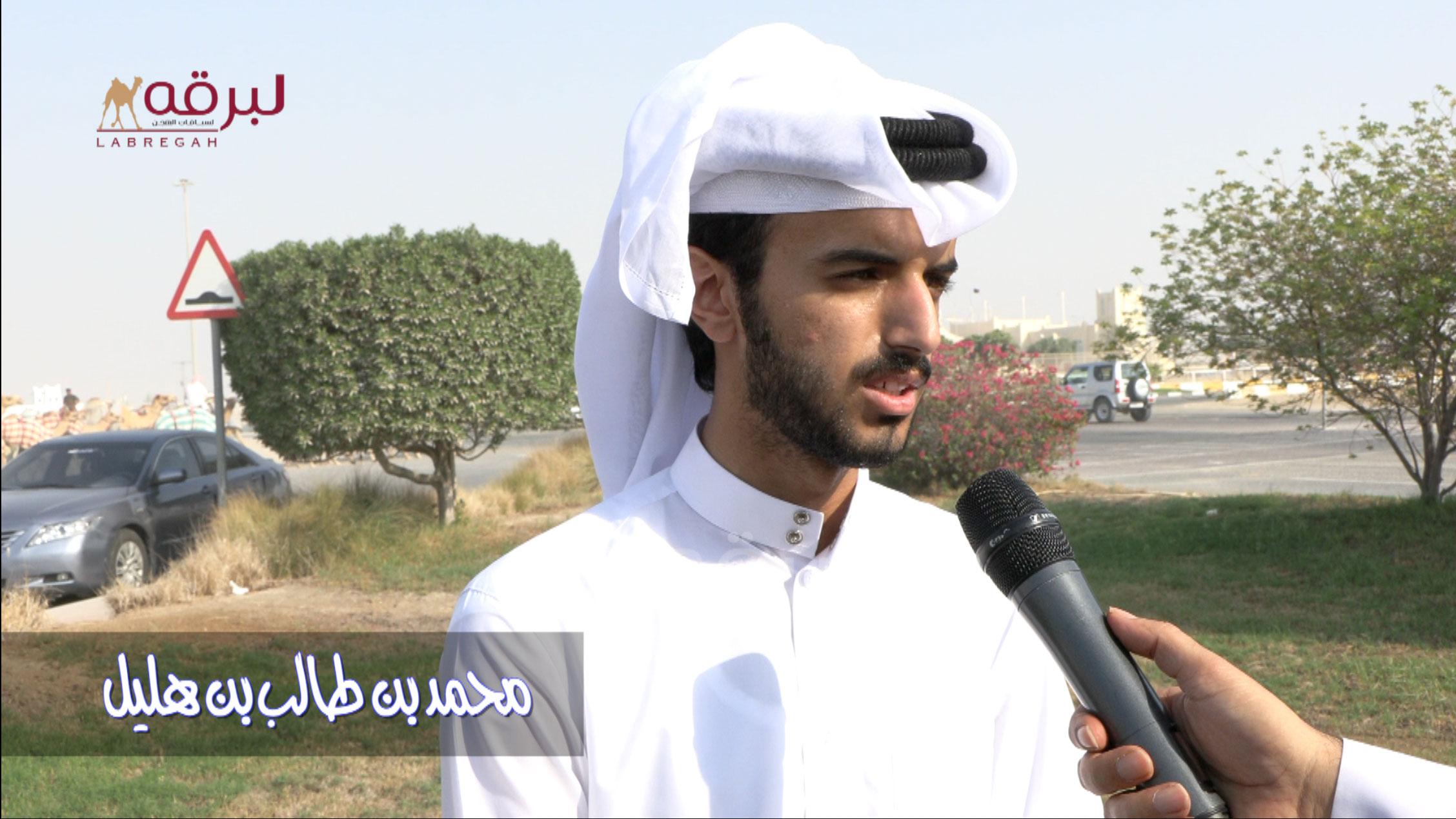 لقاء مع محمد بن طالب بن هليل.. الشوط الرئيسي جذاع قعدان إنتاج ميدان الشحانية ٨-٩-٢٠٢١